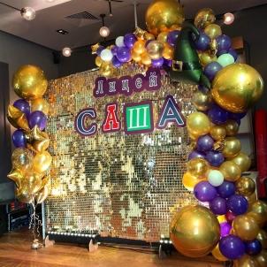 Золотая фотозона с пайетками, воздушными шарами и надписью-min.jpg