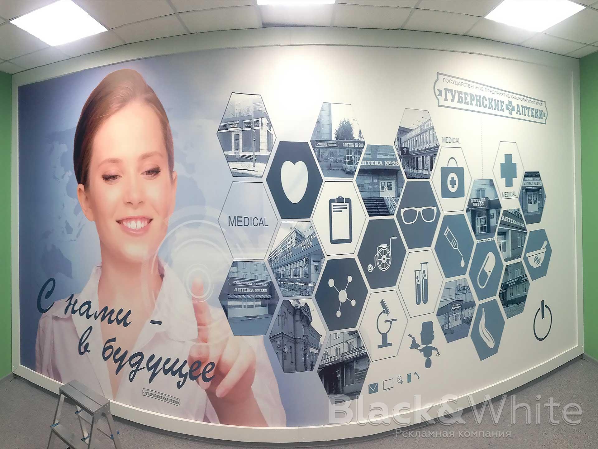 Баннерные-растяжки-в-помещении-баннер-на-стене-изготовление-Красноярск.jpg