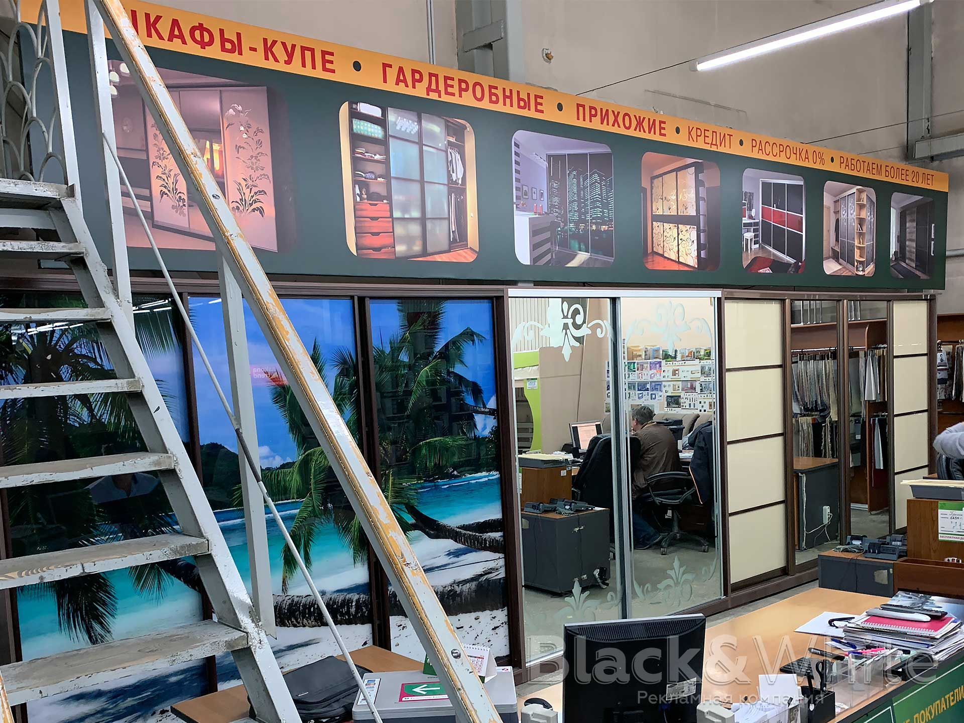 Баннерные-растяжки-в-помещении-баннер-на-стене-изготовление-в-Красноярске-1.jpg