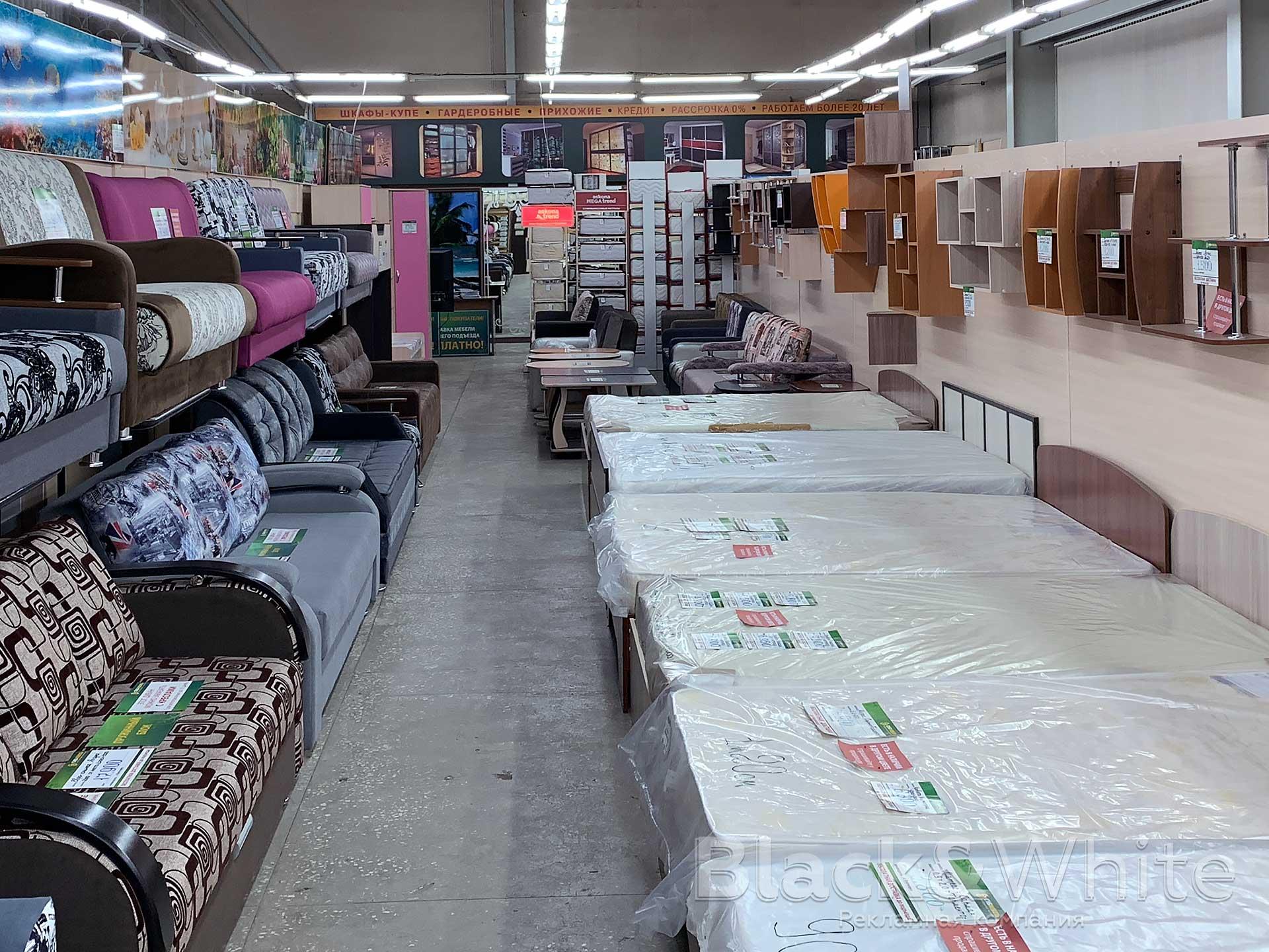 Баннерные-растяжки-в-помещении-баннер-на-стене-изготовление-в-Красноярске.jpg