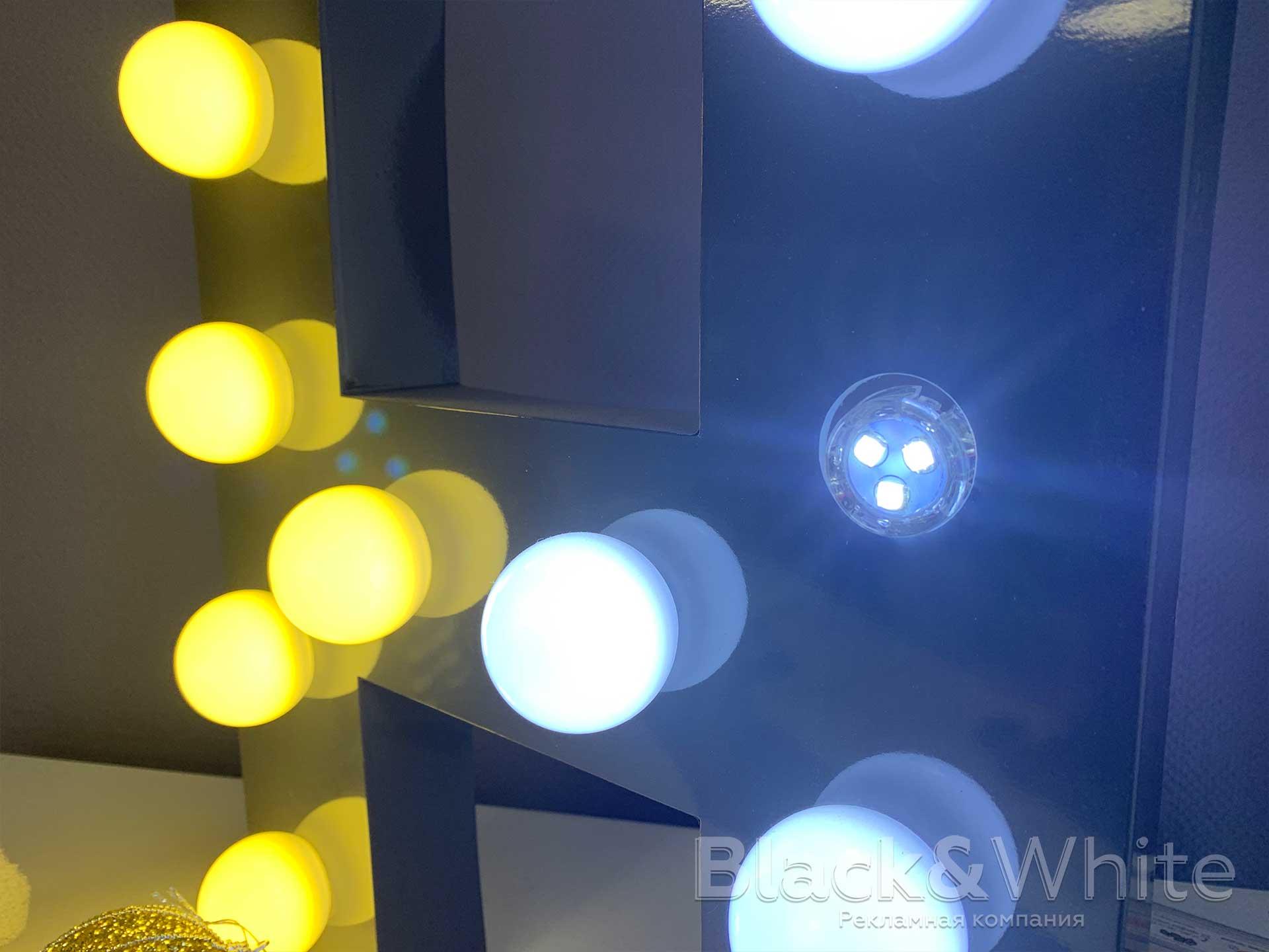 Объёмные-с-подсветкой-лампочками-изготовление-в-Красноярске.jpg