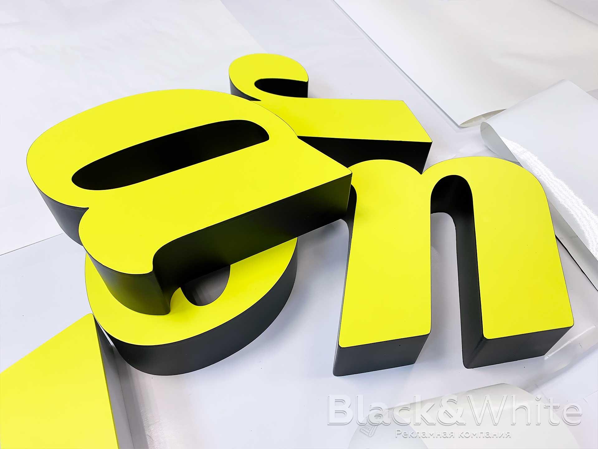 Объемные-буквы-без-подсветки-в-Красноярске-изготовление-на-заказ-2.jpg