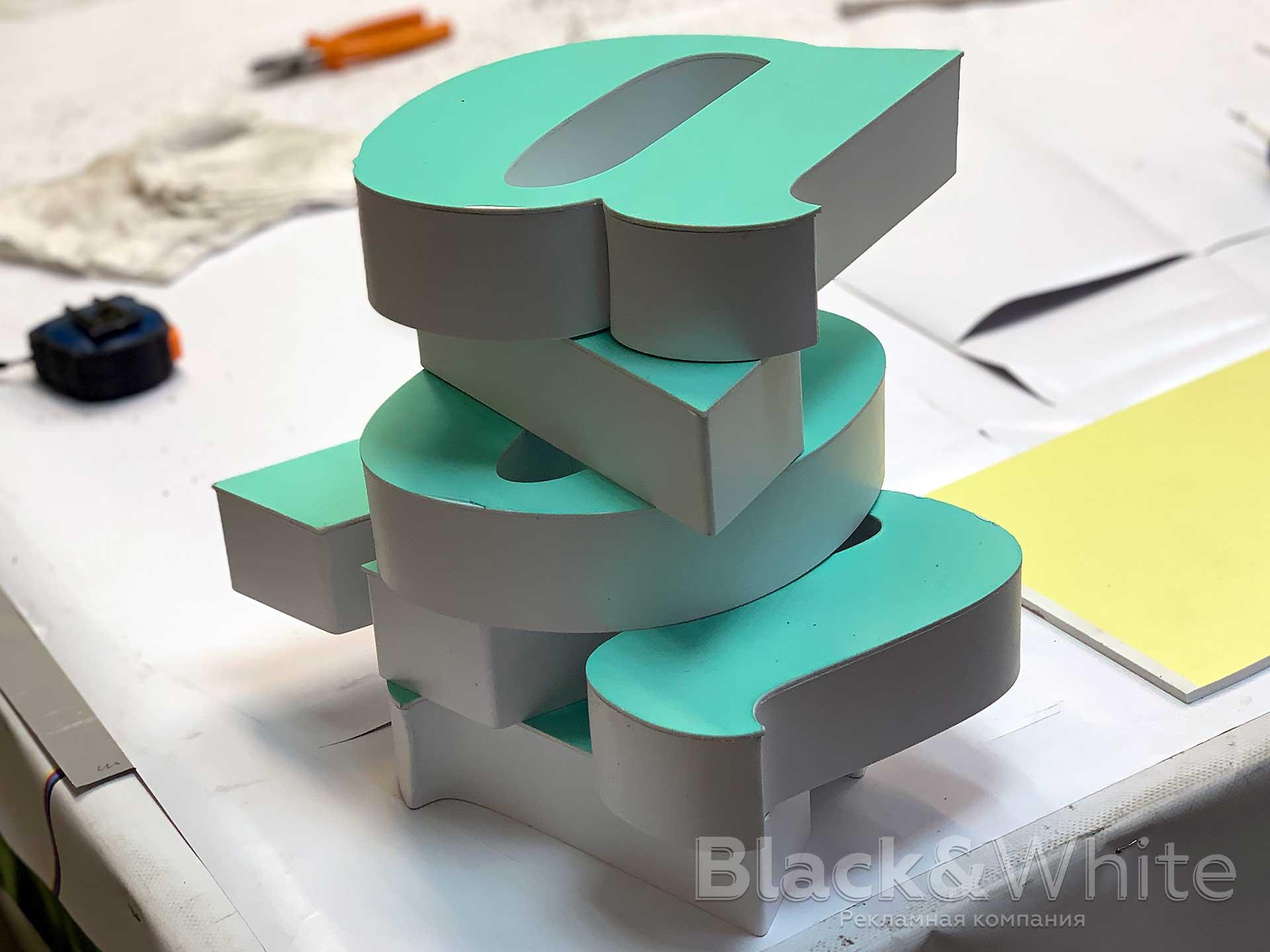 Объемные-буквы-без-подсветки-в-Красноярске-изготовление-на-заказ-3.jpg