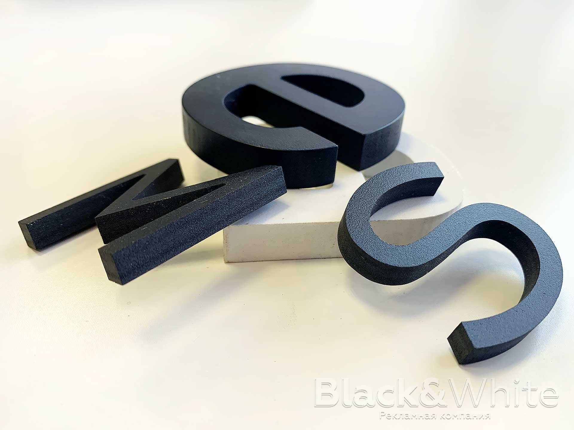 Плоские-псевдообъемные-буквы-из-ПВХ-4-на-заказа-изготовление-в-Красноярске.jpg