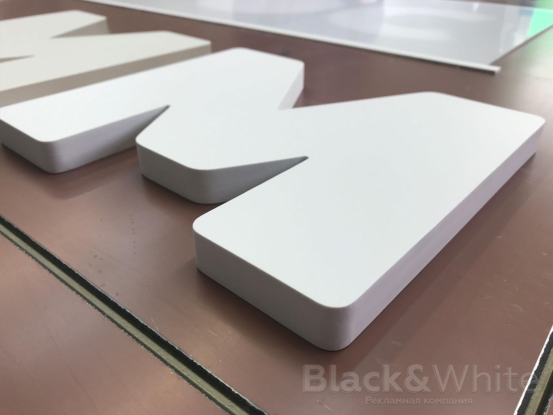 Плоские-(псевдообъемные)-буквы-из-ПВХ-Black&White.jpg