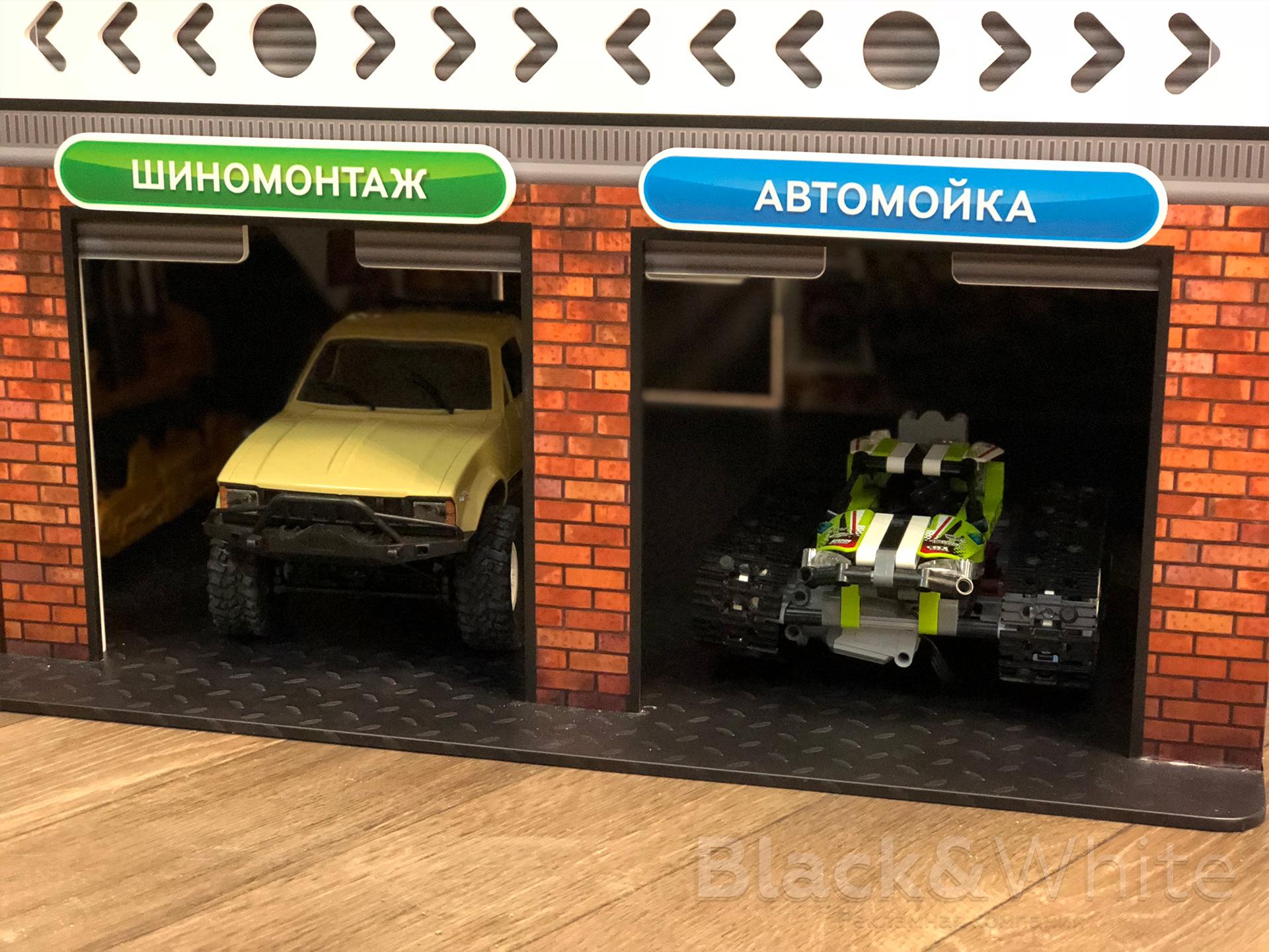 Изготовление-парковки-для-детских-машинок.jpg