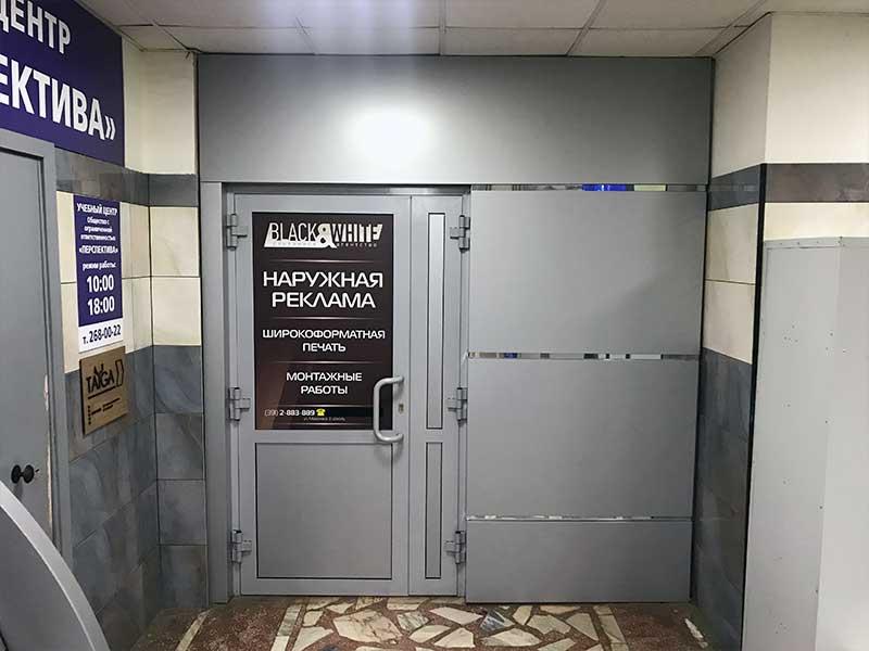 vhodnaya-gruppa-krasnoyarsk...jpg