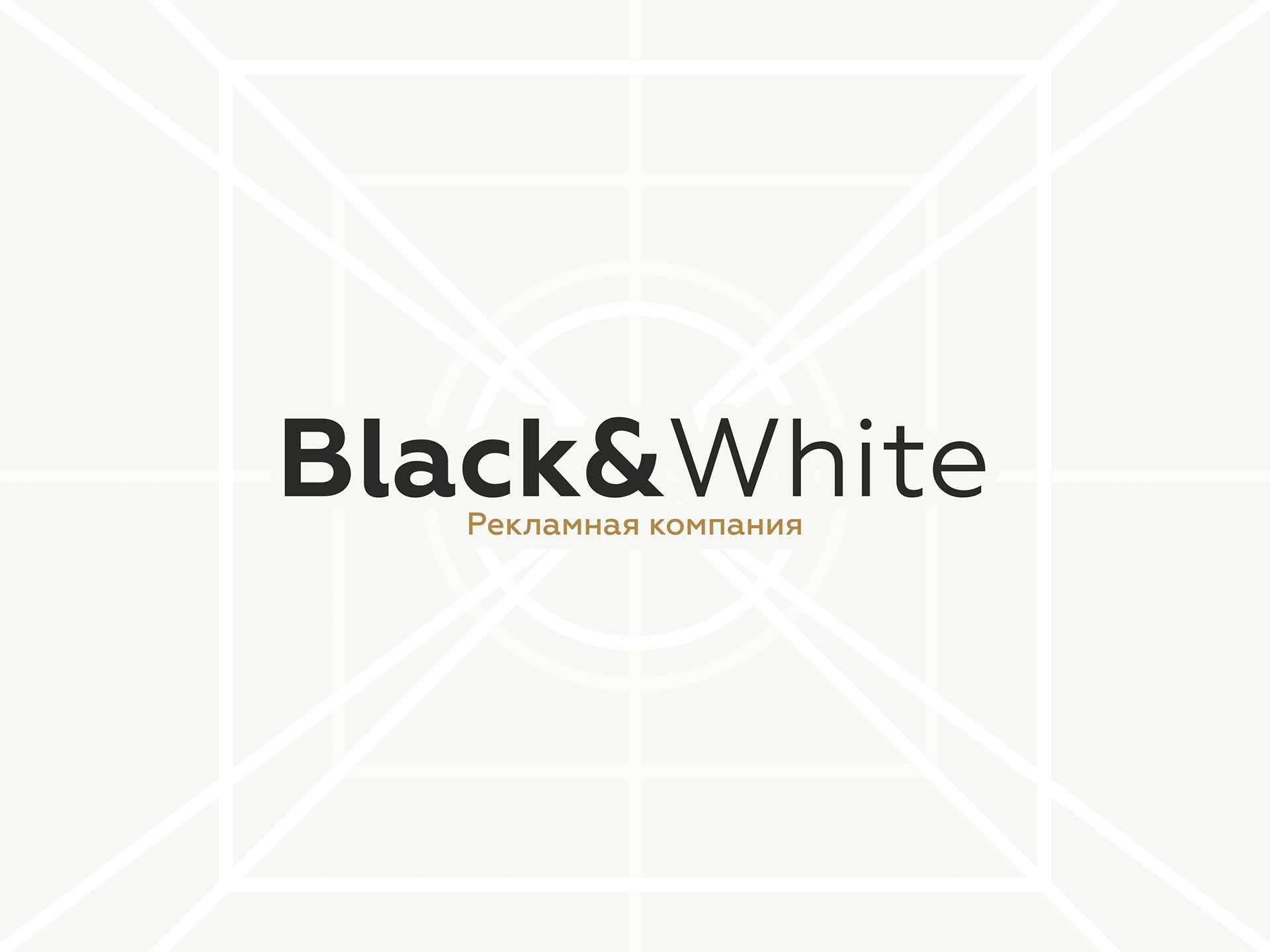 Black&White-1.jpg