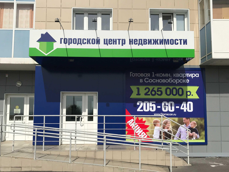 Входная_группа_из_акпп_подсветка_прожектора_красноярск_сосновоборск.jpg