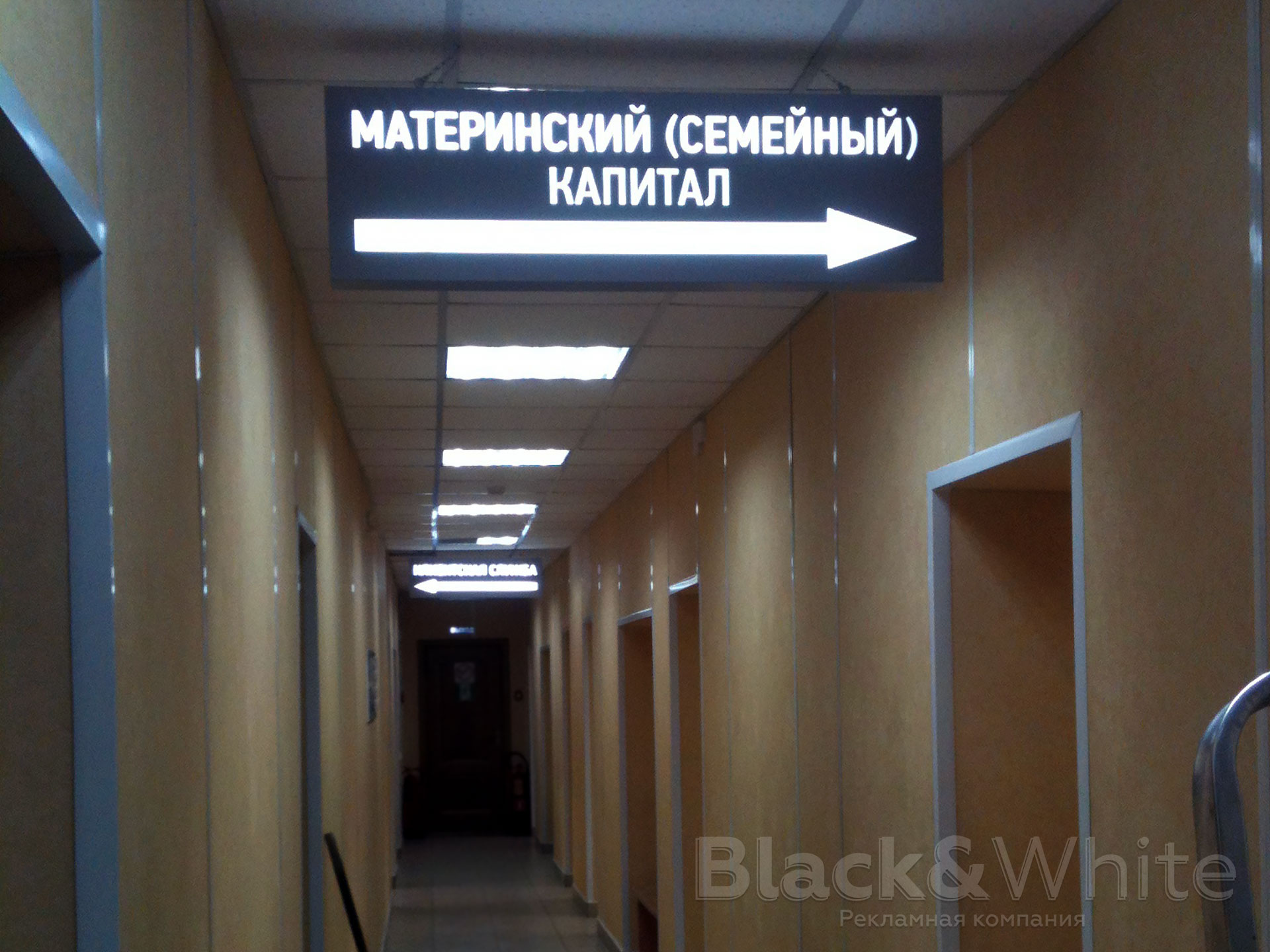 Навигационные-указатели-световой-Black-&-White..jpg