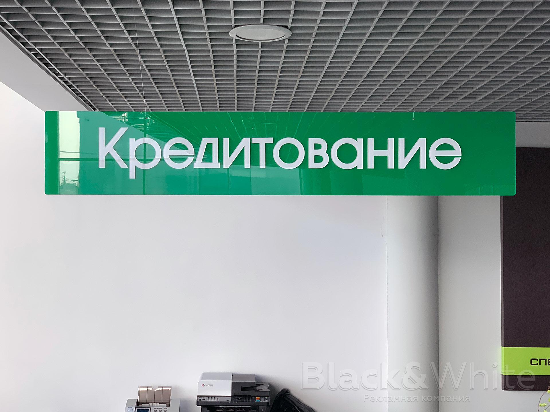 Навигационный-указатель-Black&White-из-акрила..jpg