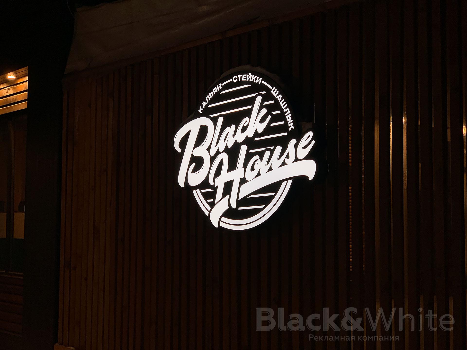 Пластиковый-световой-короб-лайтбокс-Black&White.jpg