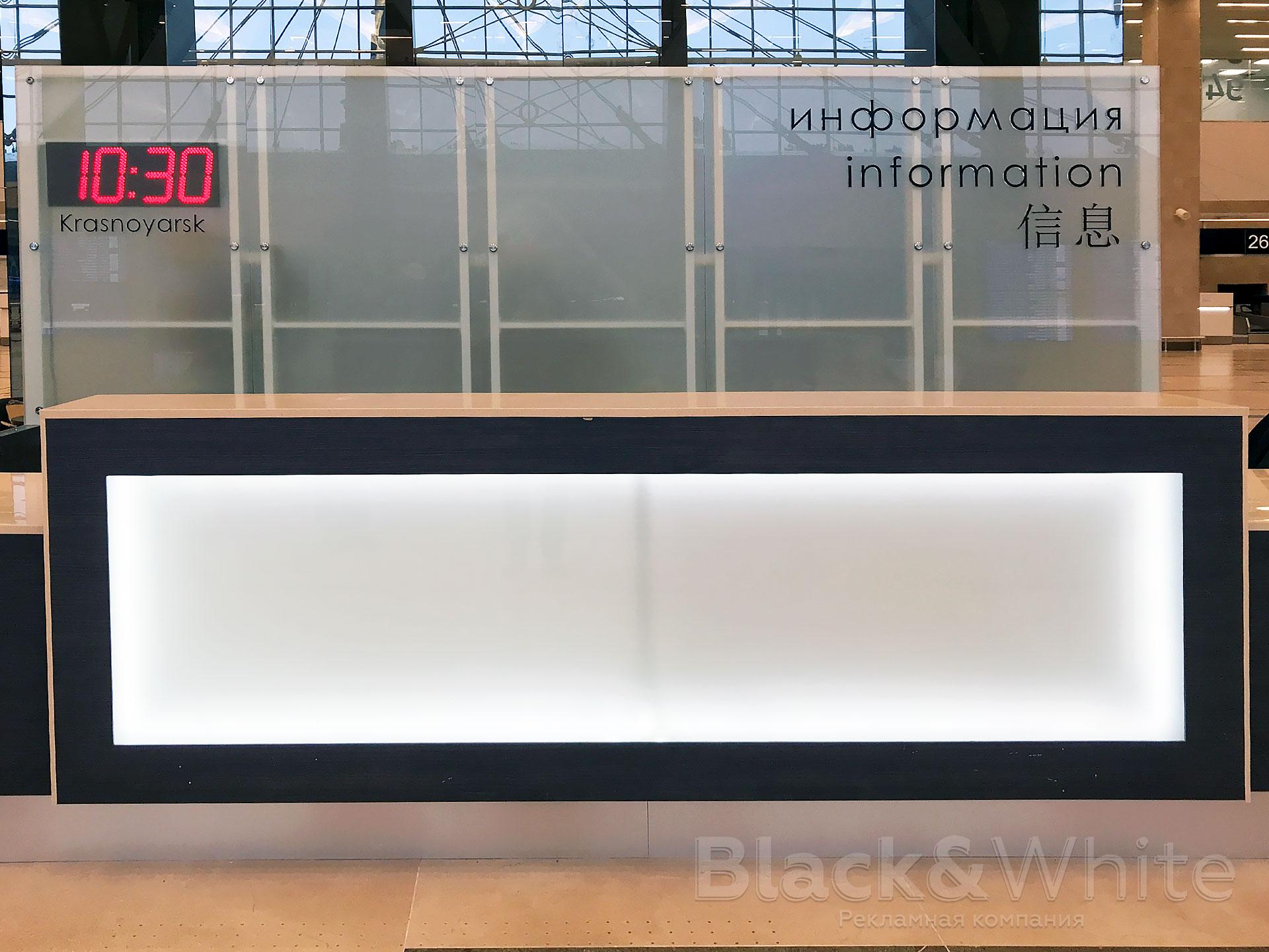 Плоские-(псевдообъемные)-буквы-из-оргстекла-акрила-bukvyi-ploskie-psevdoobemnyie-bukvyi-iz-orgstekla-аэропорт.jpg