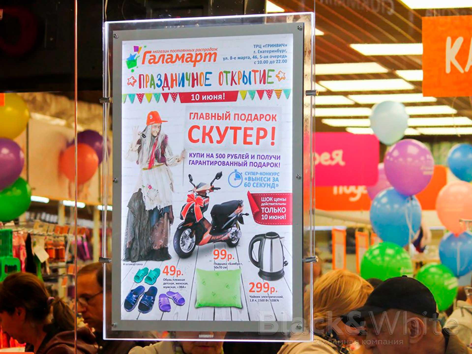 Световая-панель-Crystal-красноярск..jpg