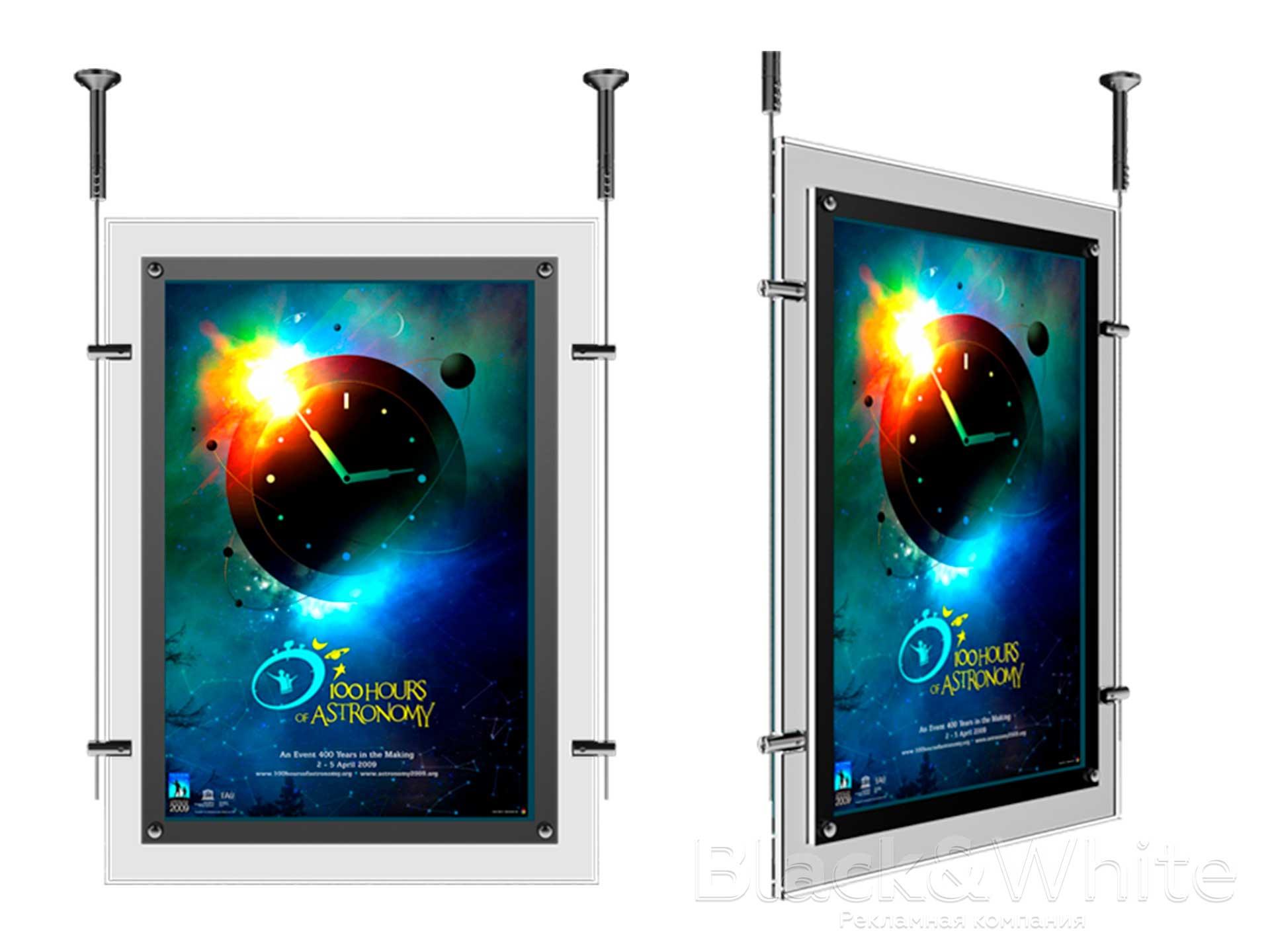 Световая-панель-Crystal..jpg