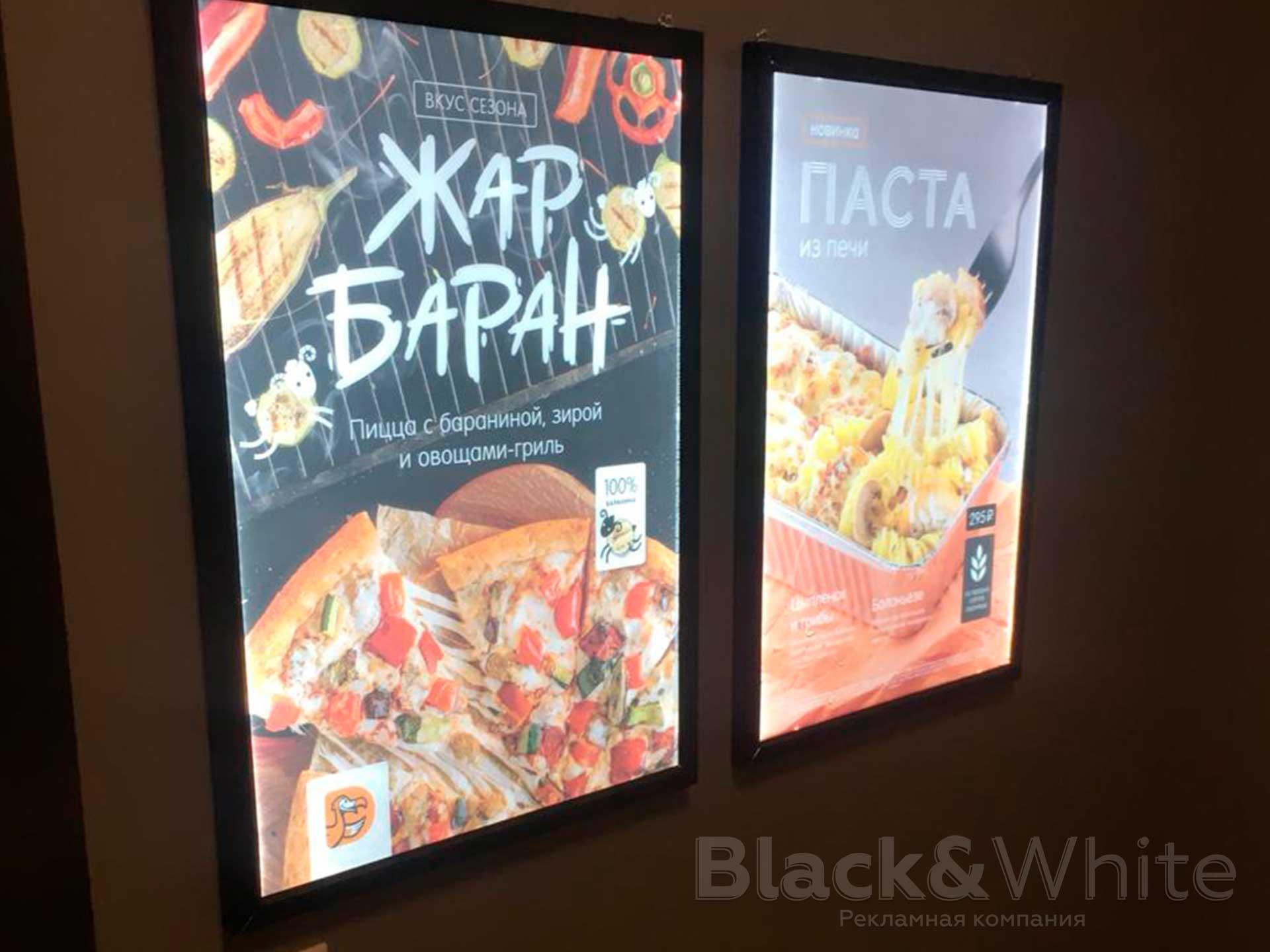 Световая-панель-Frame-красноярск.....jpg