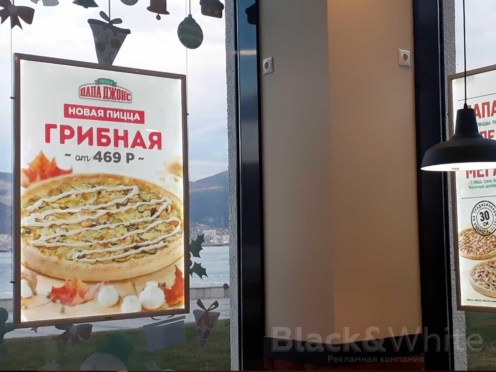 Световая-панель-Frame-красноярск....jpg