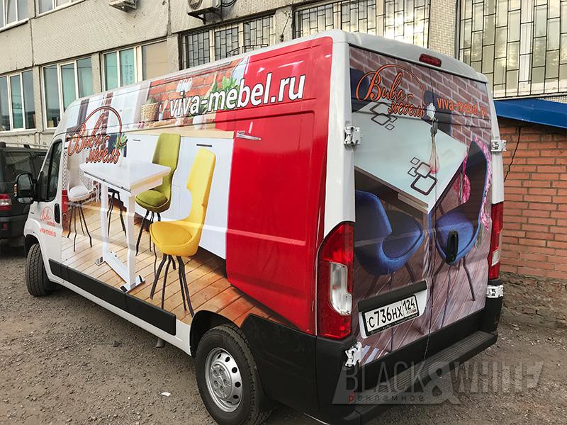 Брендирование-автомобиля-в-Красноярске.jpg