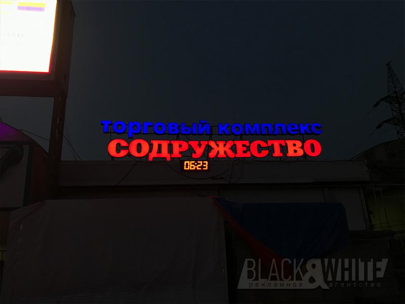 Remont-vyveski-Krasnoyarsk.jpg