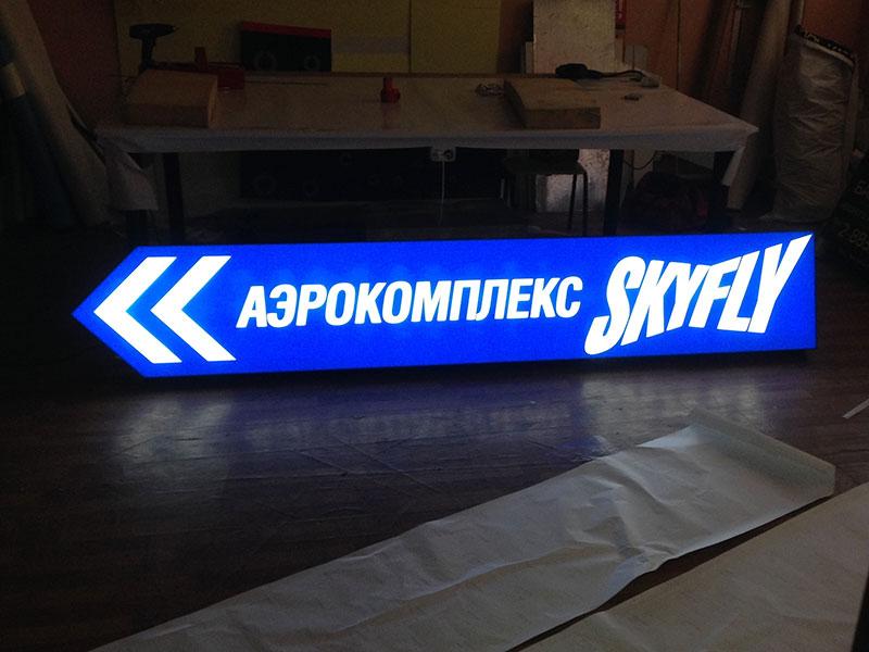 Svetodiodnyj_svetovoj_korob_krasnoyark.jpg