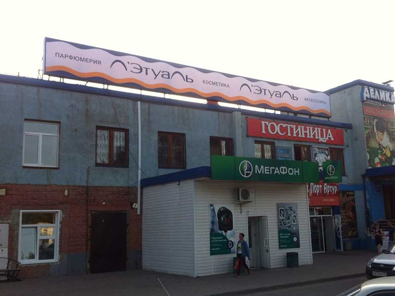 bannernyj-svetovoj-korob-na-svetodiodah.jpg