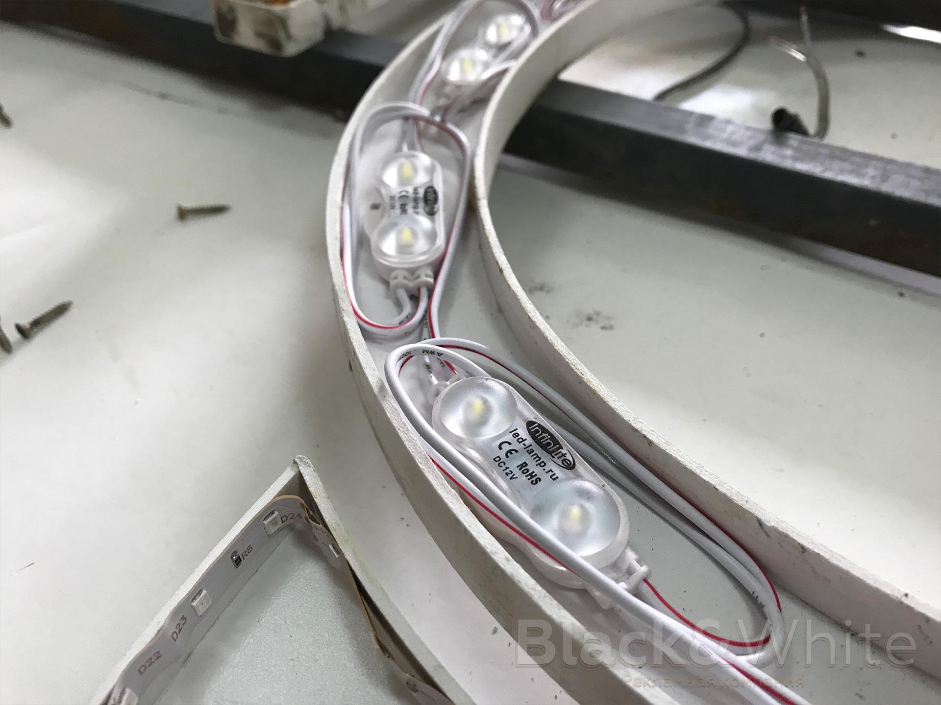 ремонт-вывески-замена-светового-заполнения.jpg