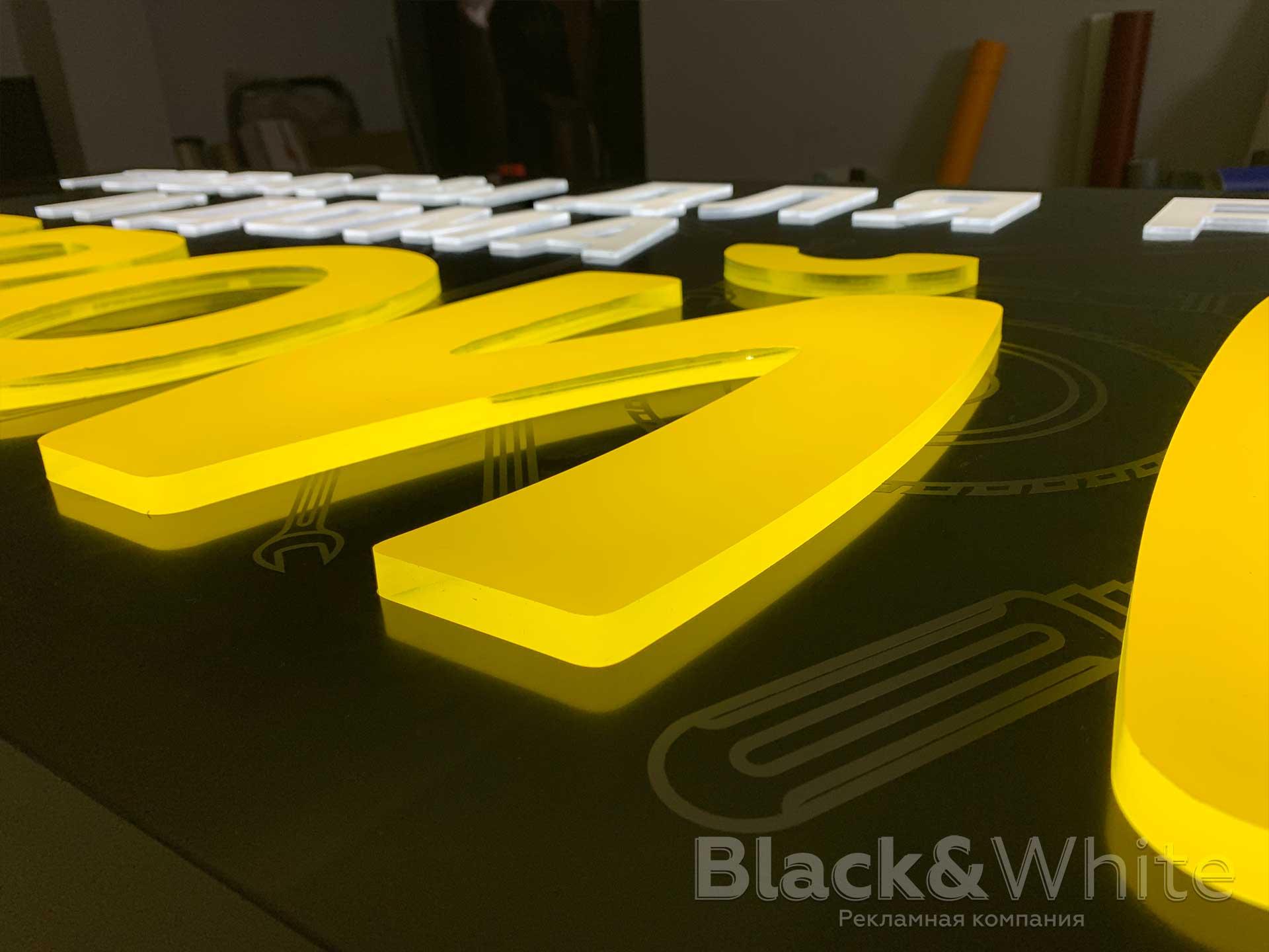 световая-вывеска-световой-короб-с-инкрустацией-для-магазина-хозтоваров-изготовление-красноярск-3.jpg