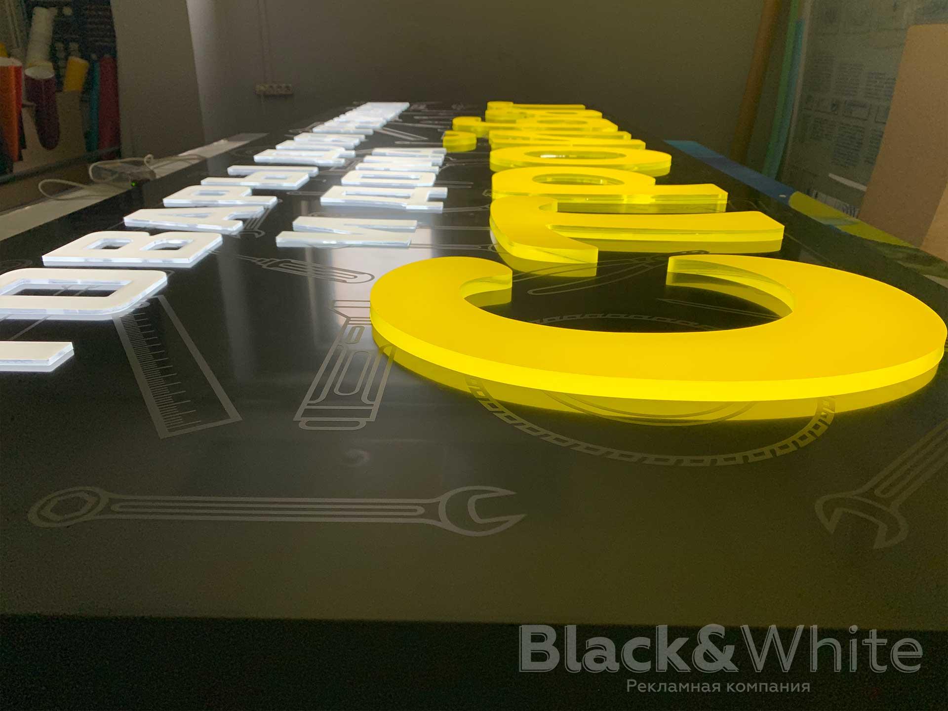 световая-вывеска-световой-короб-с-инкрустацией-для-магазина-хозтоваров-изготовление-красноярск-6.jpg