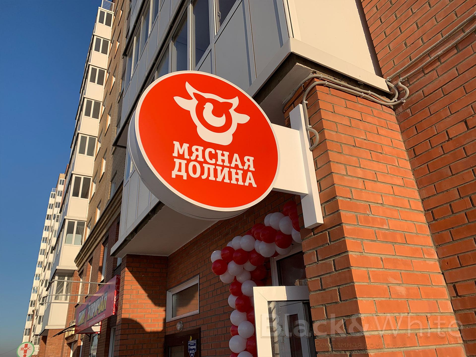 Изготовление-панели-кронштейн-Красноярск.jpg
