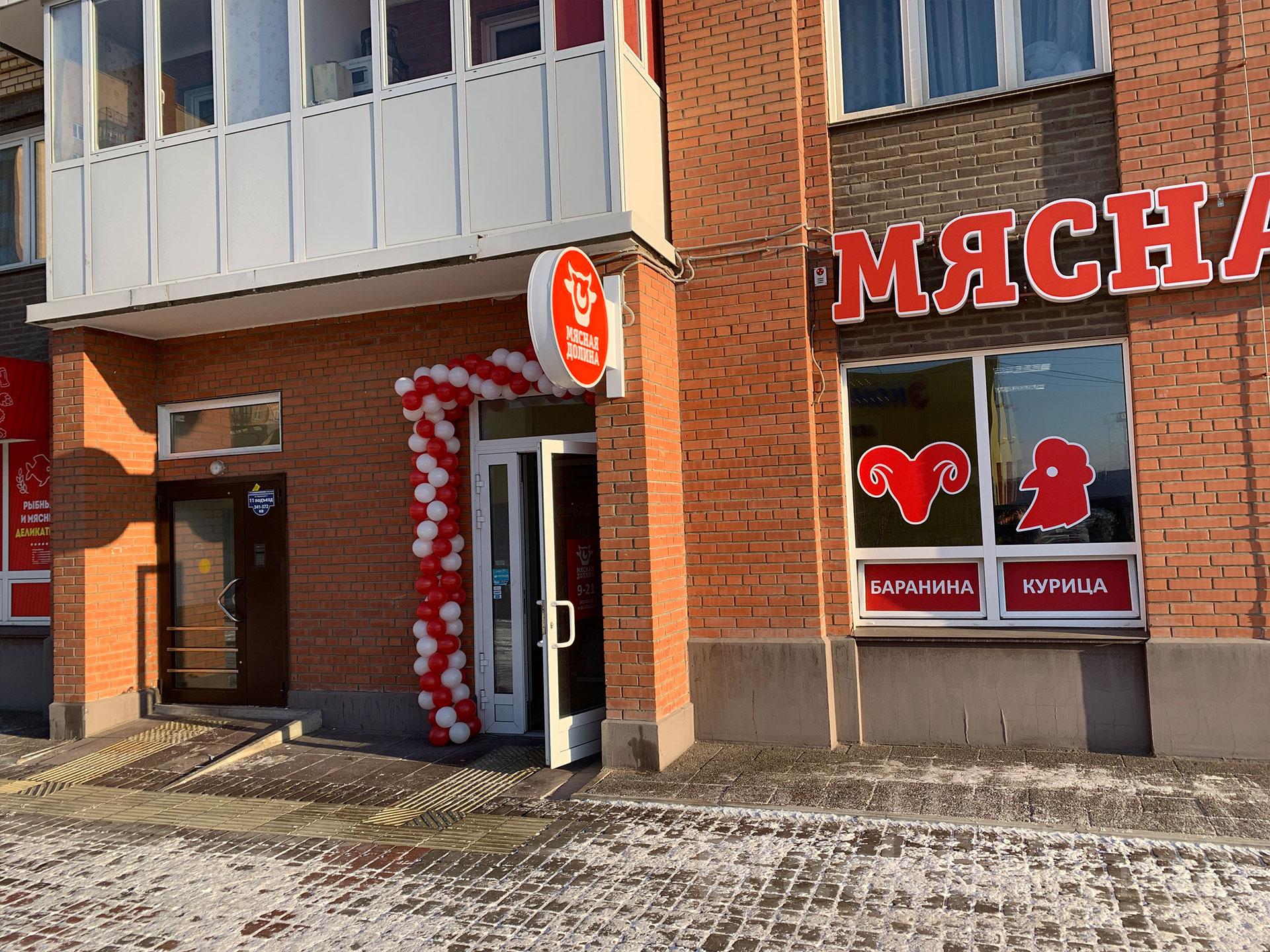 Комплексное-оформление-магазина-Красноярск.jpg
