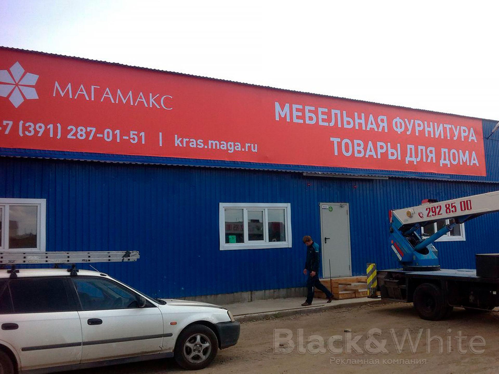 Печать-на-баннередля-в-Красноярске1.jpg