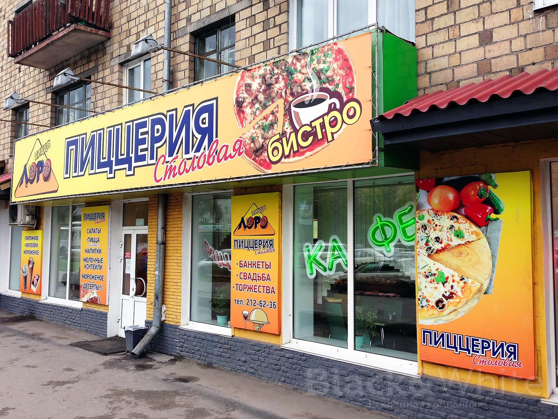 Печать-на-баннере-в-Красноярске-BW...jpg