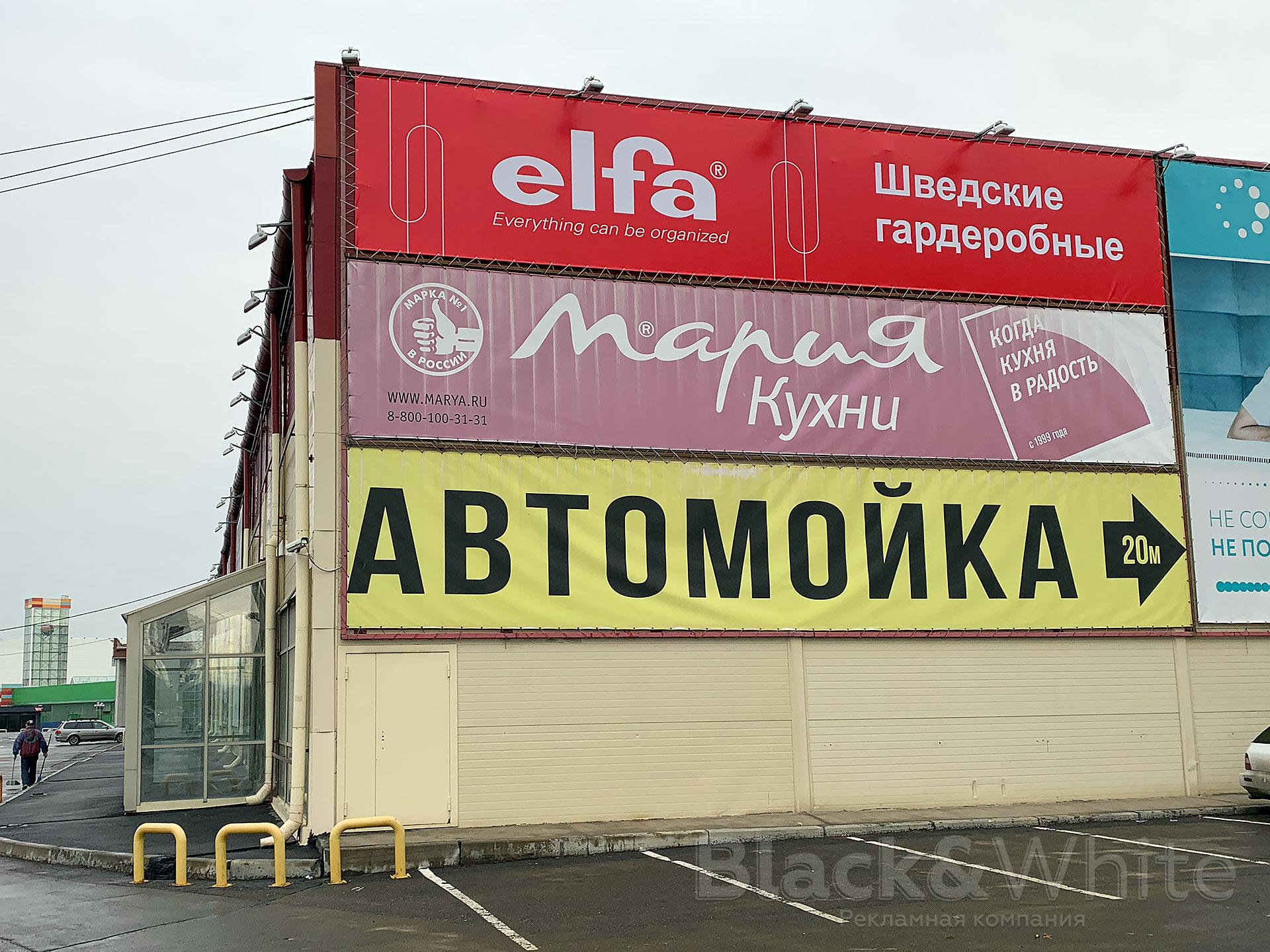 Печать-на-баннере-в-Красноярске-BW.jpg