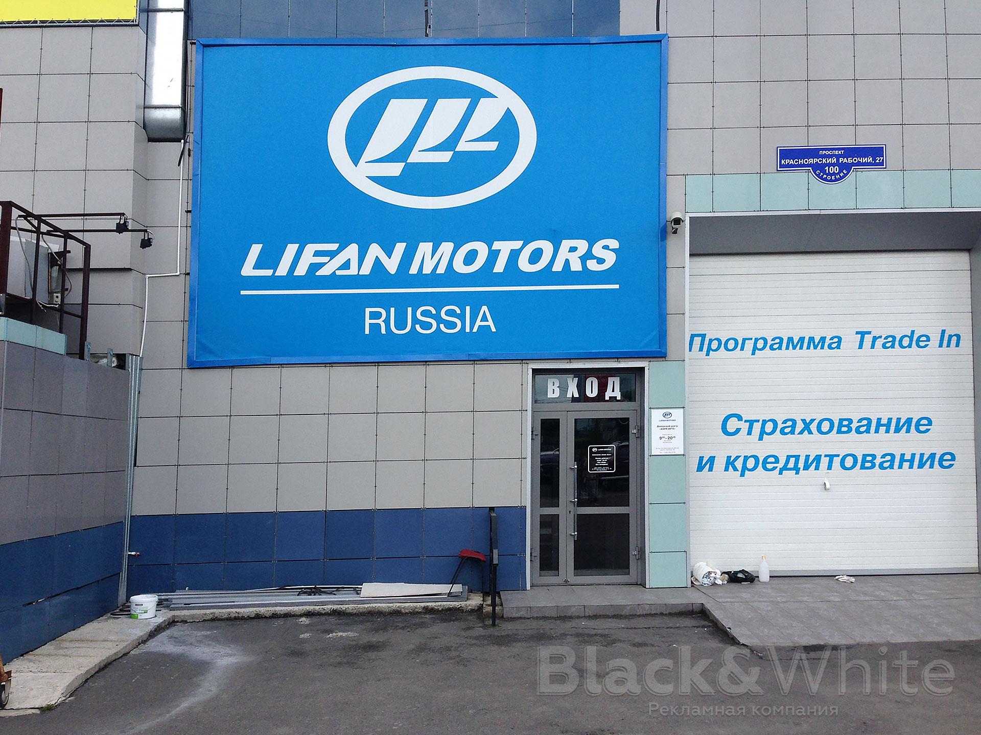 Печать-на-баннере-в-Красноярске-Black&White.jpg