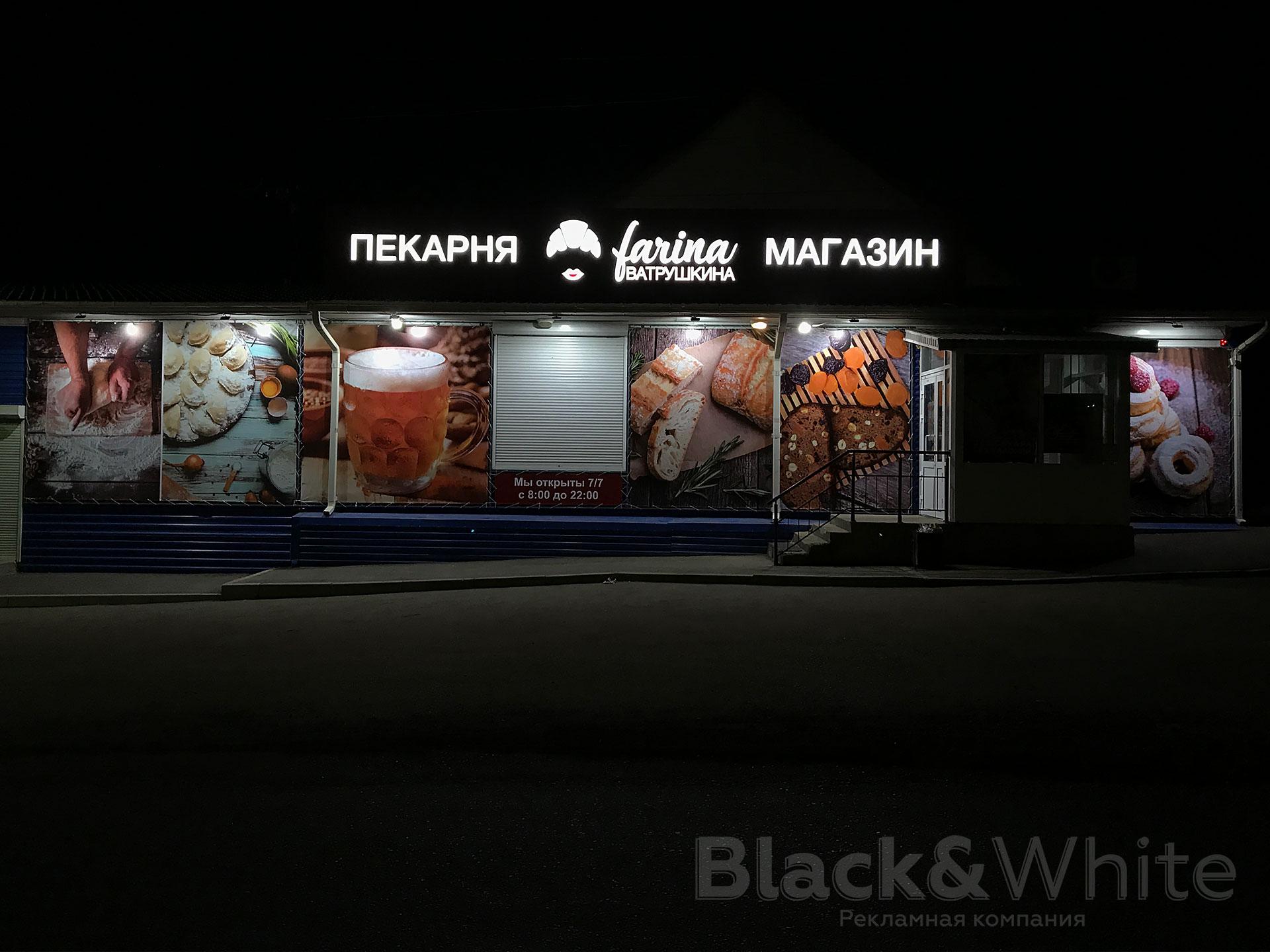 Печать-на-баннере-в-Красноярске.....jpg
