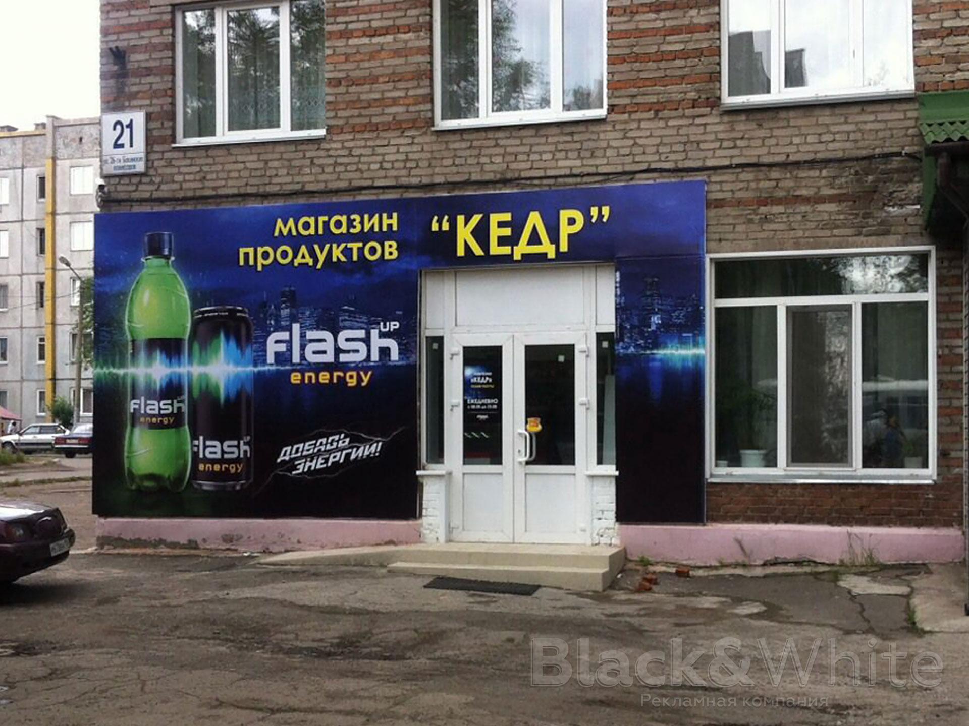 Печать-на-баннере-металлокаркас-в-Красноярске-Black&White.jpg