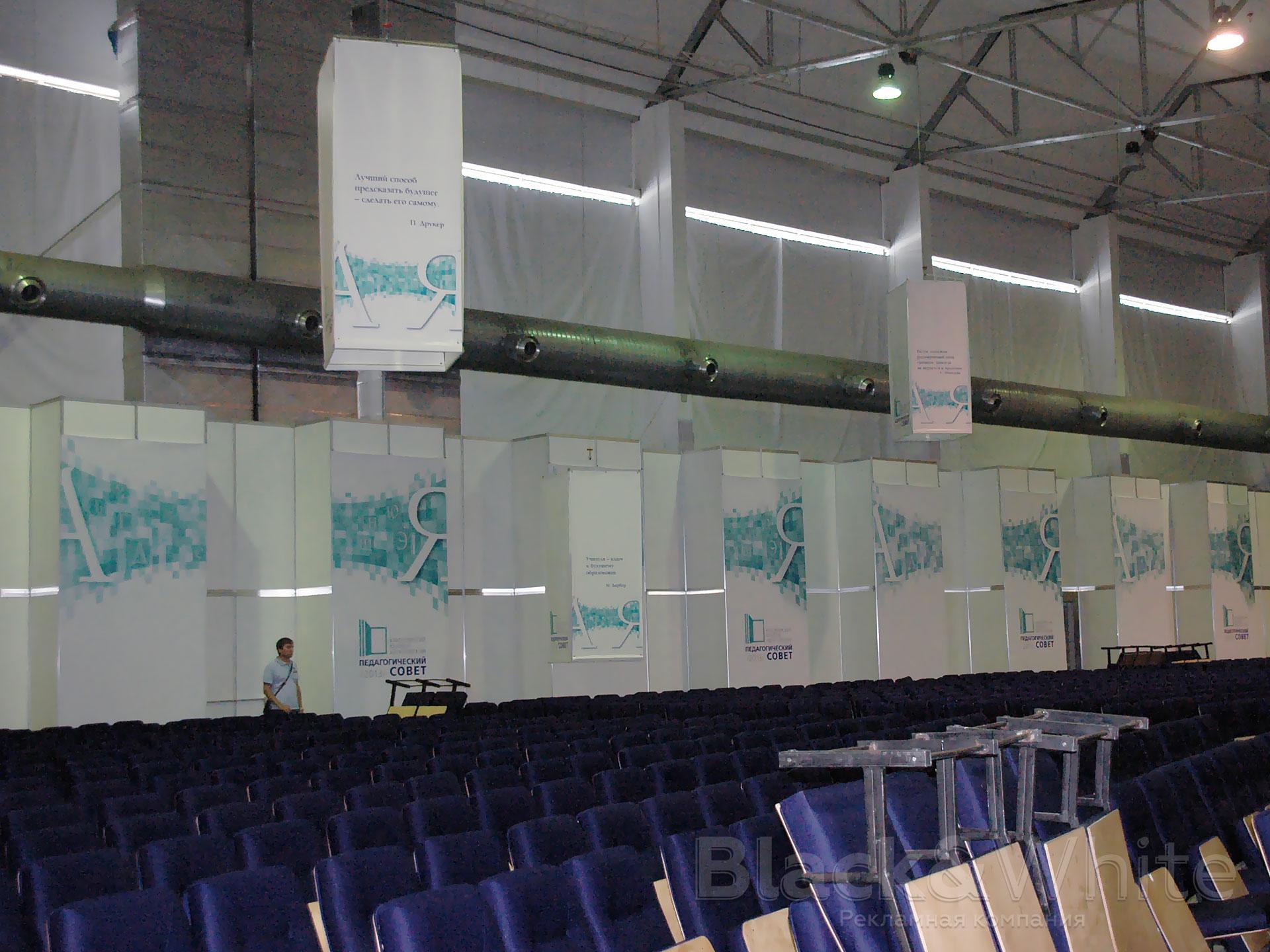 Печать-на-баннере-на-конференцию-в-Красноярске.jpg
