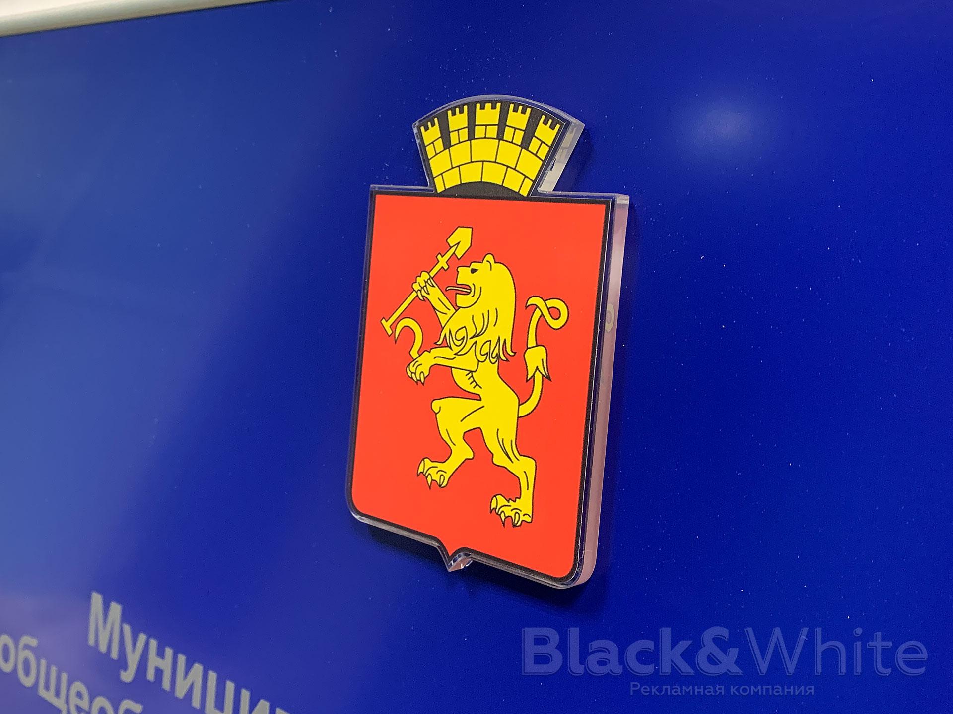 Фасабная-табличка-для-школы-Плоские-(псевдообъемные)-буквы-из-оргстекла-акрила-bukvyi-ploskie-psevdoobemnyie-bukvyi-iz-orgstekla-табличка-для-школы..jpg