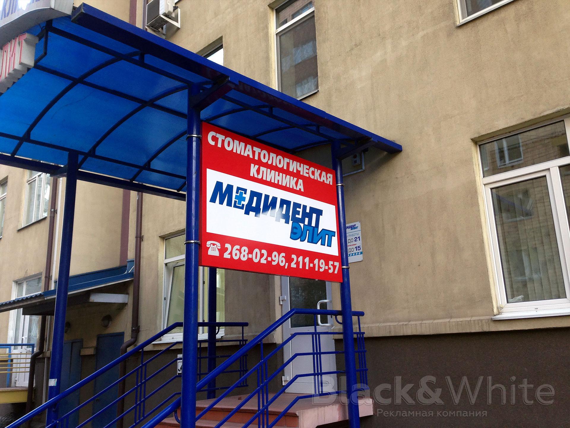 планшет-не-световая-вывеска-красноярск-BW.jpg