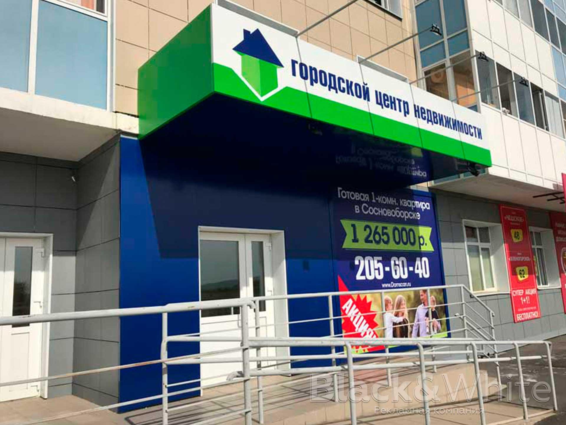 Vhodnaya_gruppa_iz_akpp_podsvetka_prozhektora.jpg