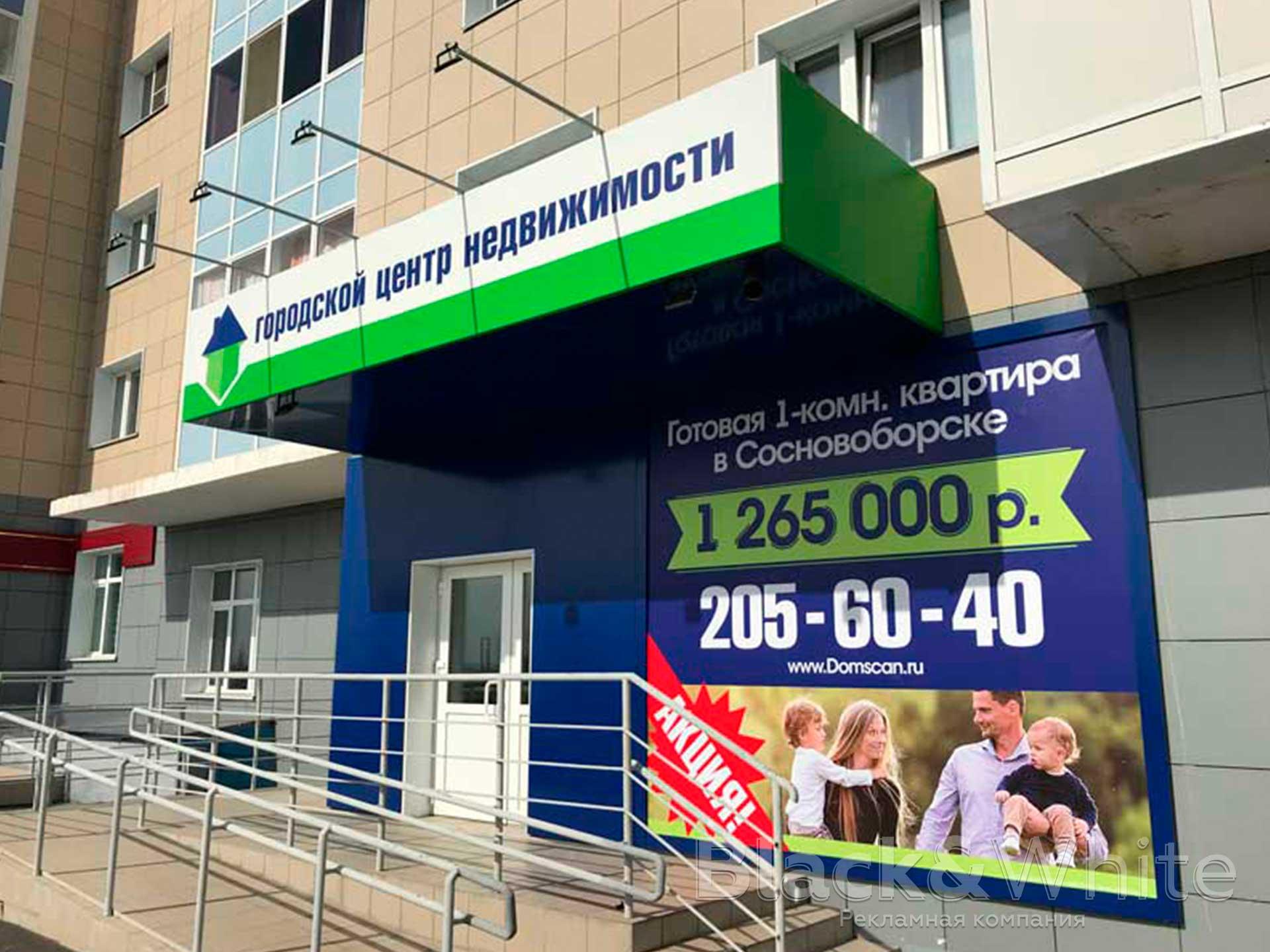 Vhodnaya_gruppa_iz_akpp_podsvetka_prozhektora_krasnoyarsk.jpg