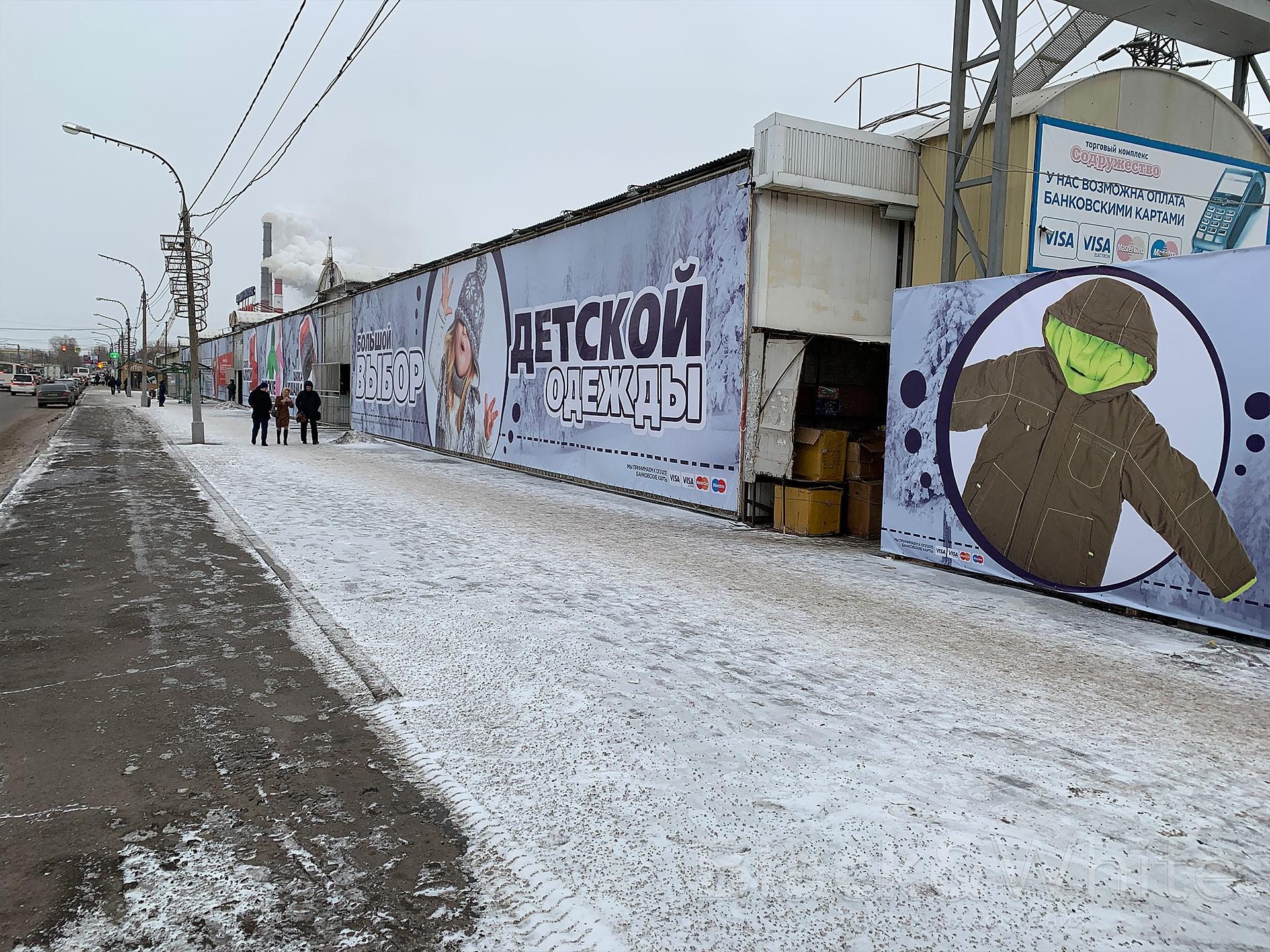 Баннерные-растяжки-Красноярск.jpg