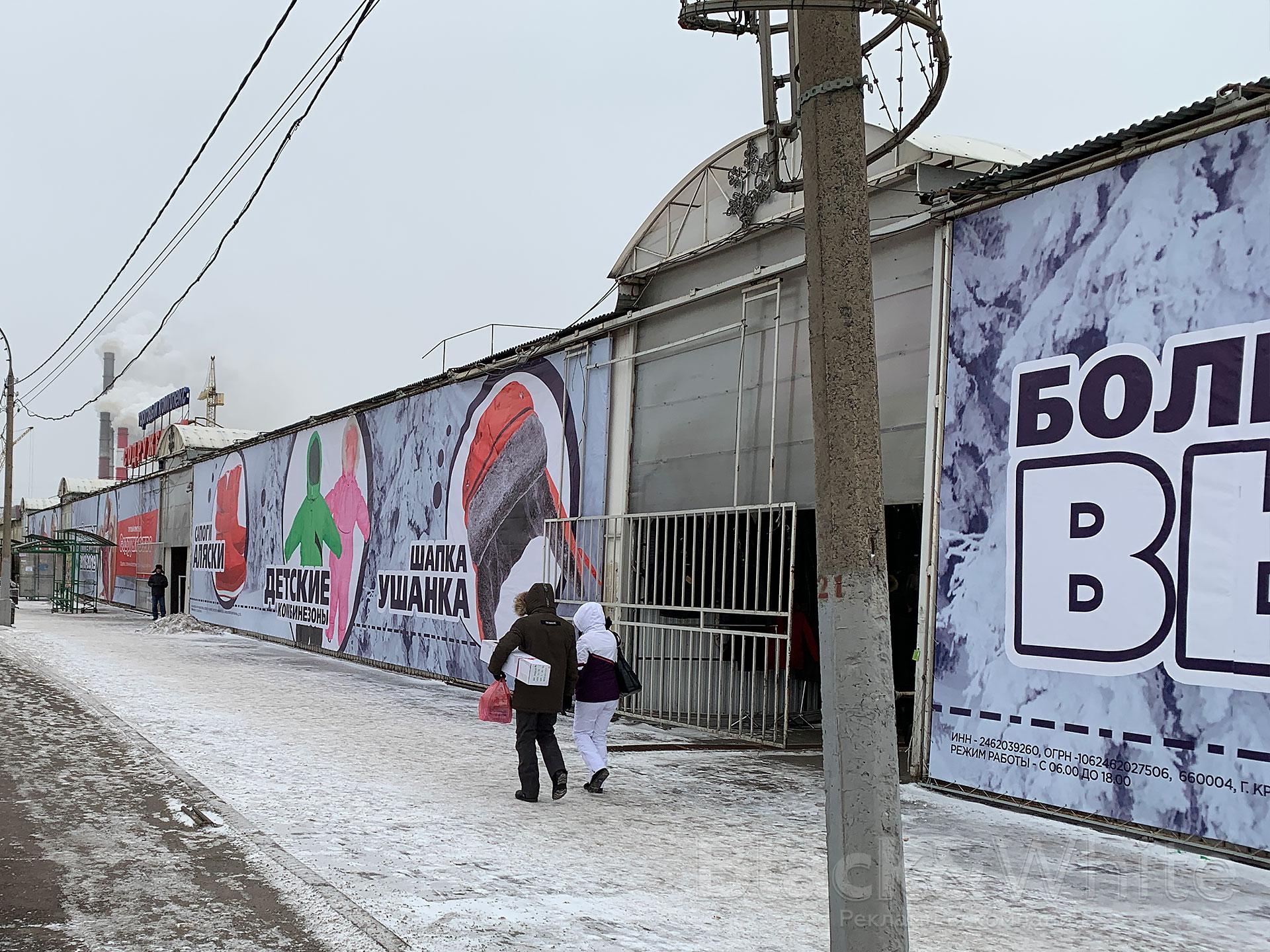 Печать-баннеров-Красноярск.jpg