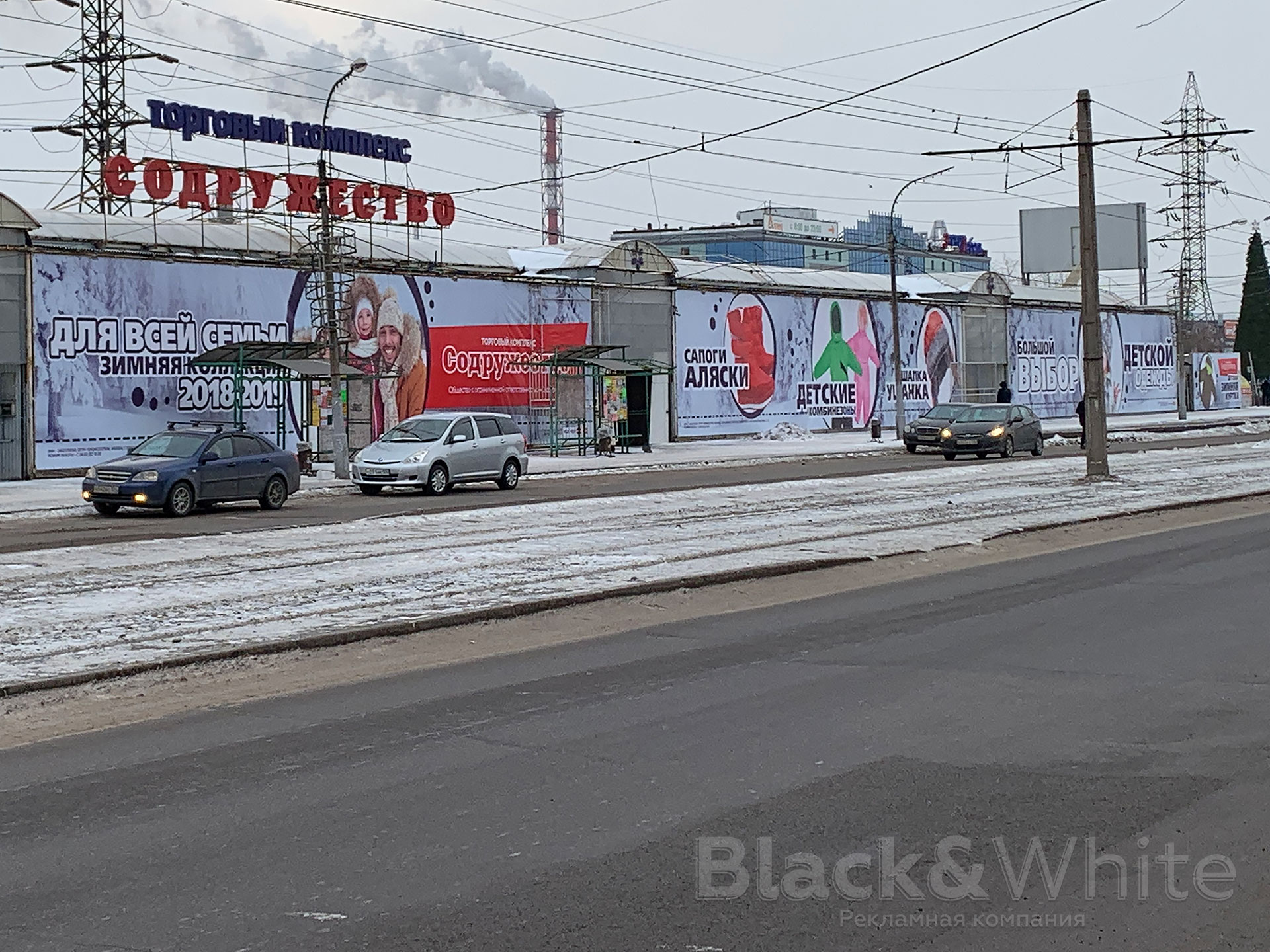 Широкоформатная-печать-баннеров-Красноярск.jpg