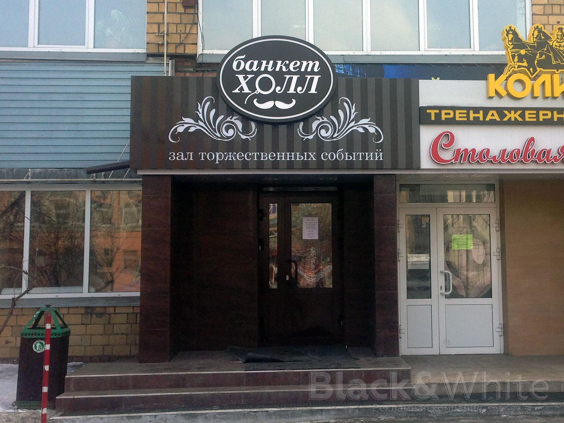 Композитный-короб-Красноярск.jpg