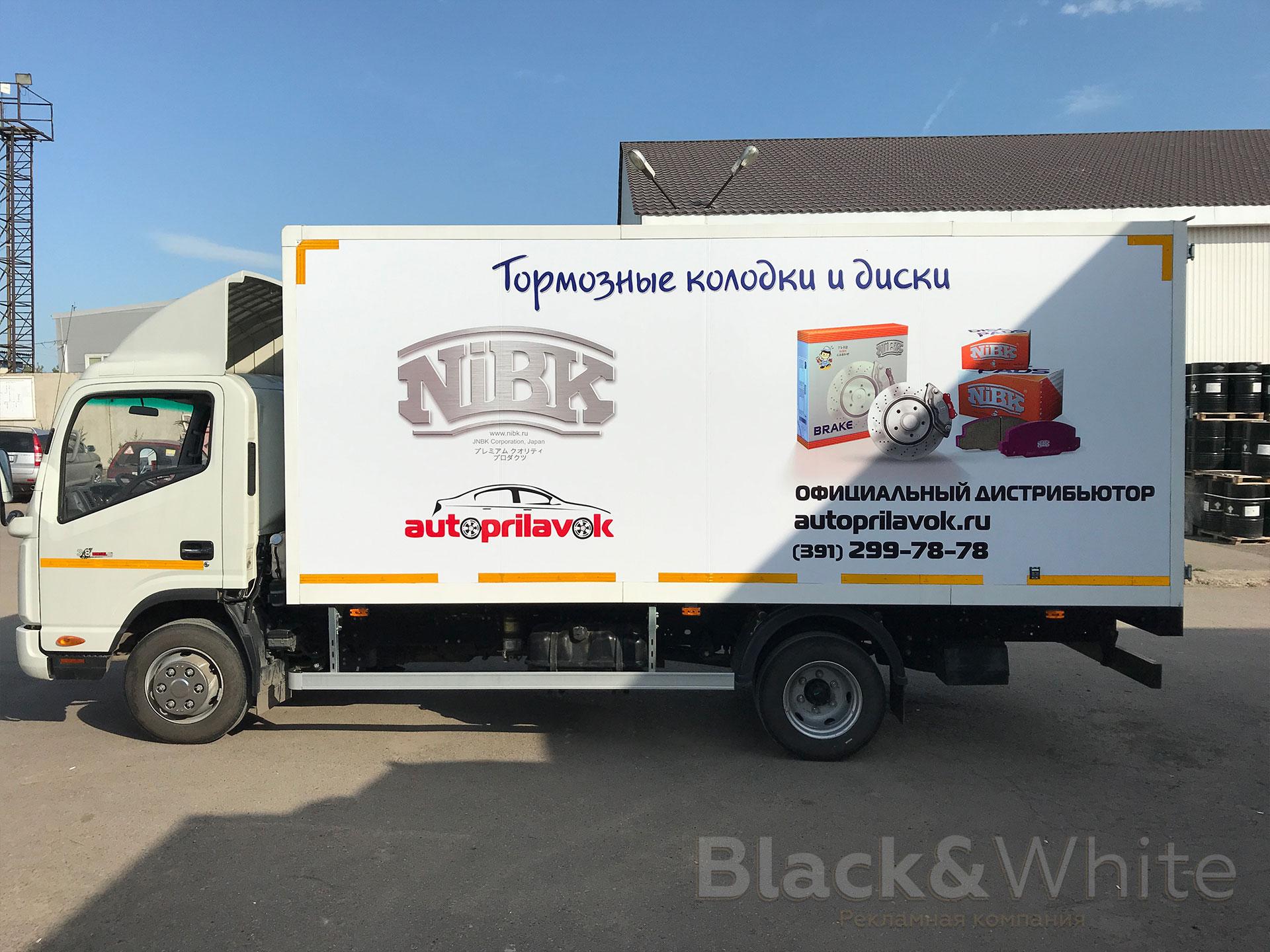 Оклейка-пленкой-грузовиков.jpg