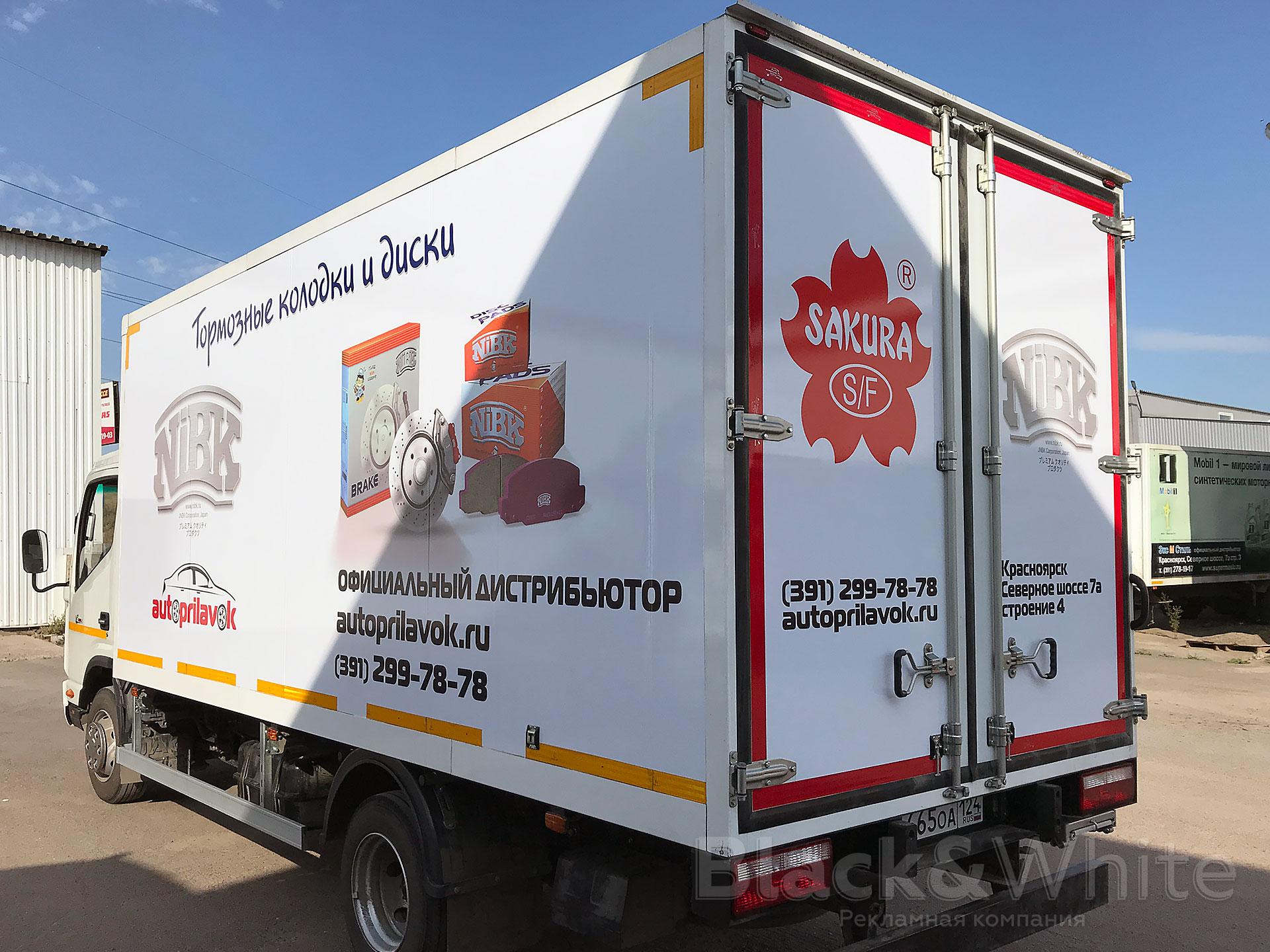 2-Брендирование-и-оклейка-грузовых-автомобилей-brendirovanie-gruzovyix-avtomobilej-Black&White.jpg