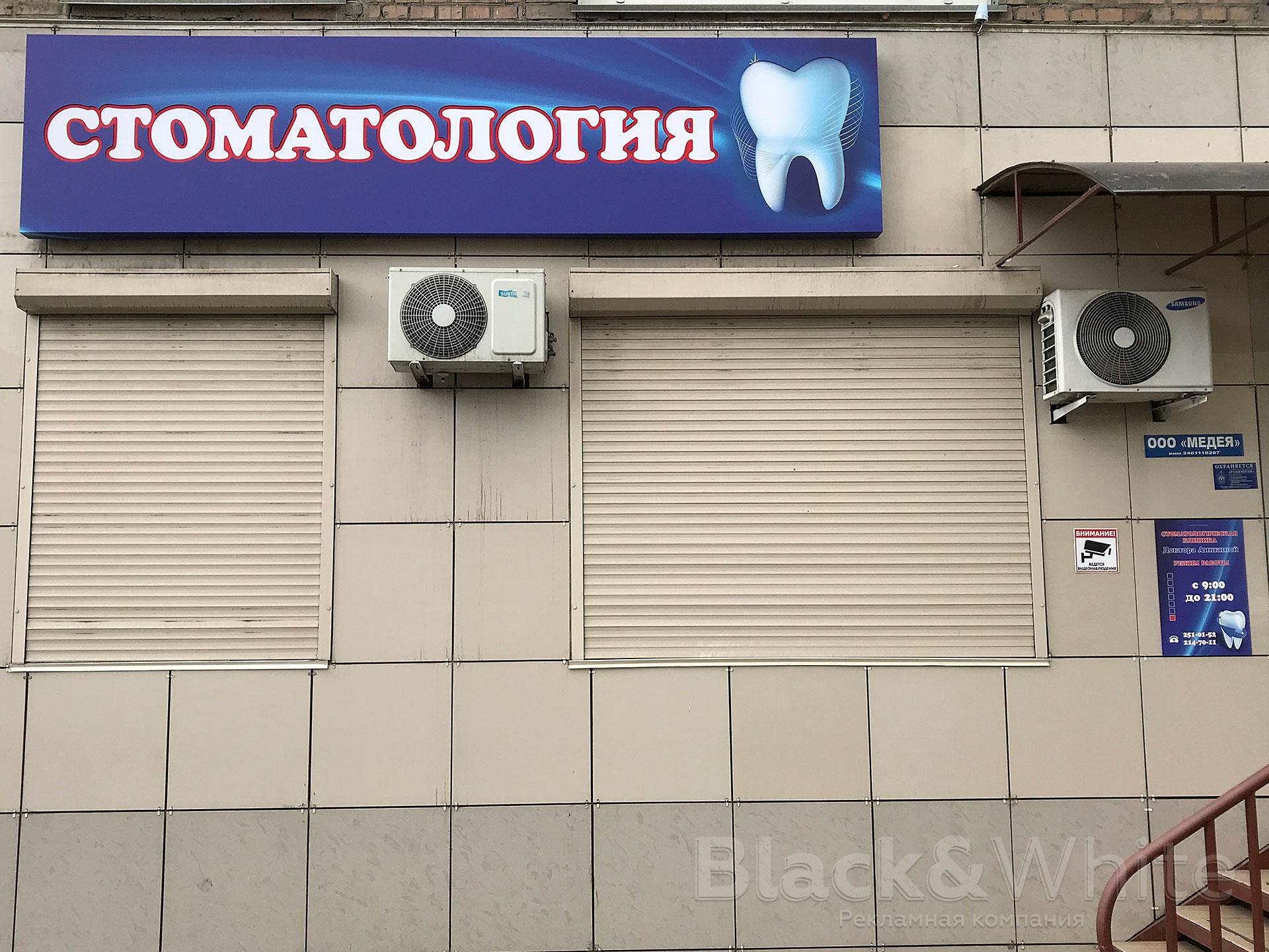 Световая-вывеска-Красноярск.jpg