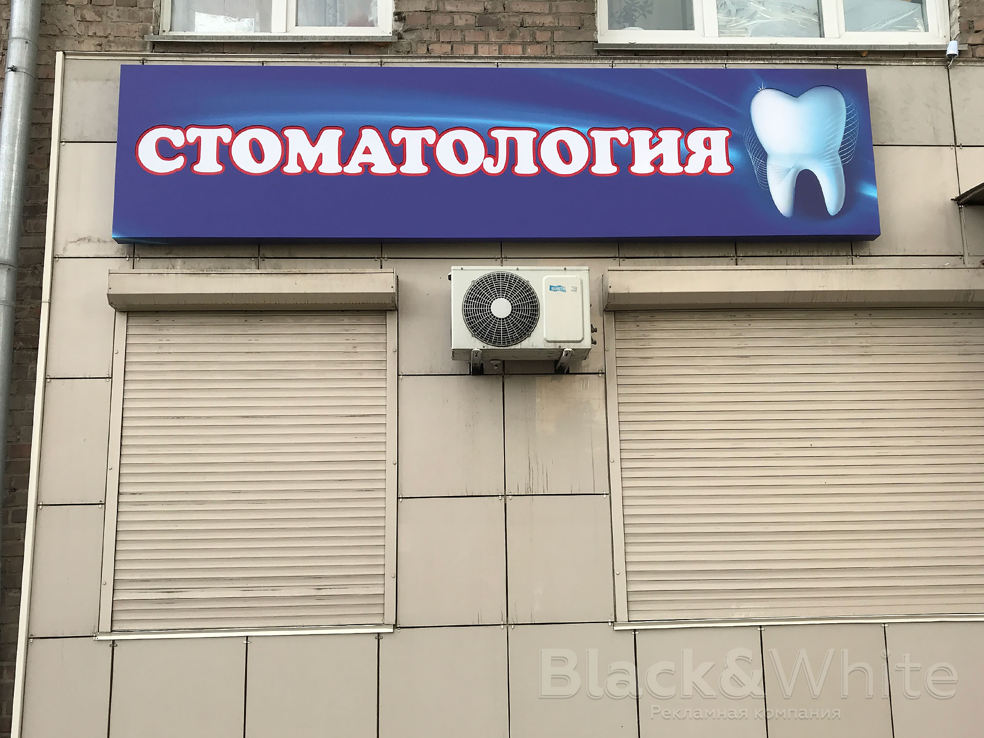 Световой-короб-Красноярск.jpg