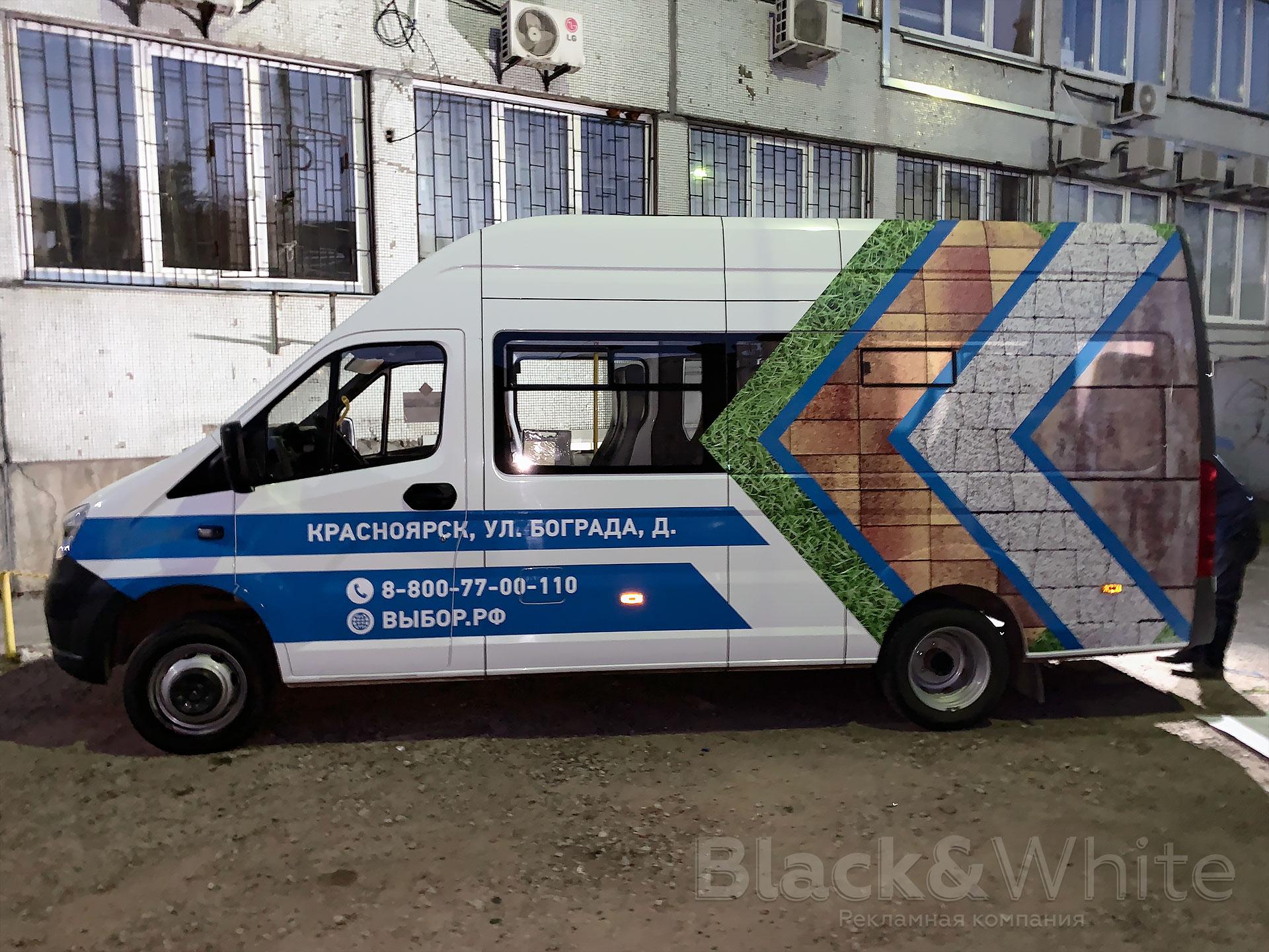 Брендирование-коммерческого-транспорта-красноярск.jpg